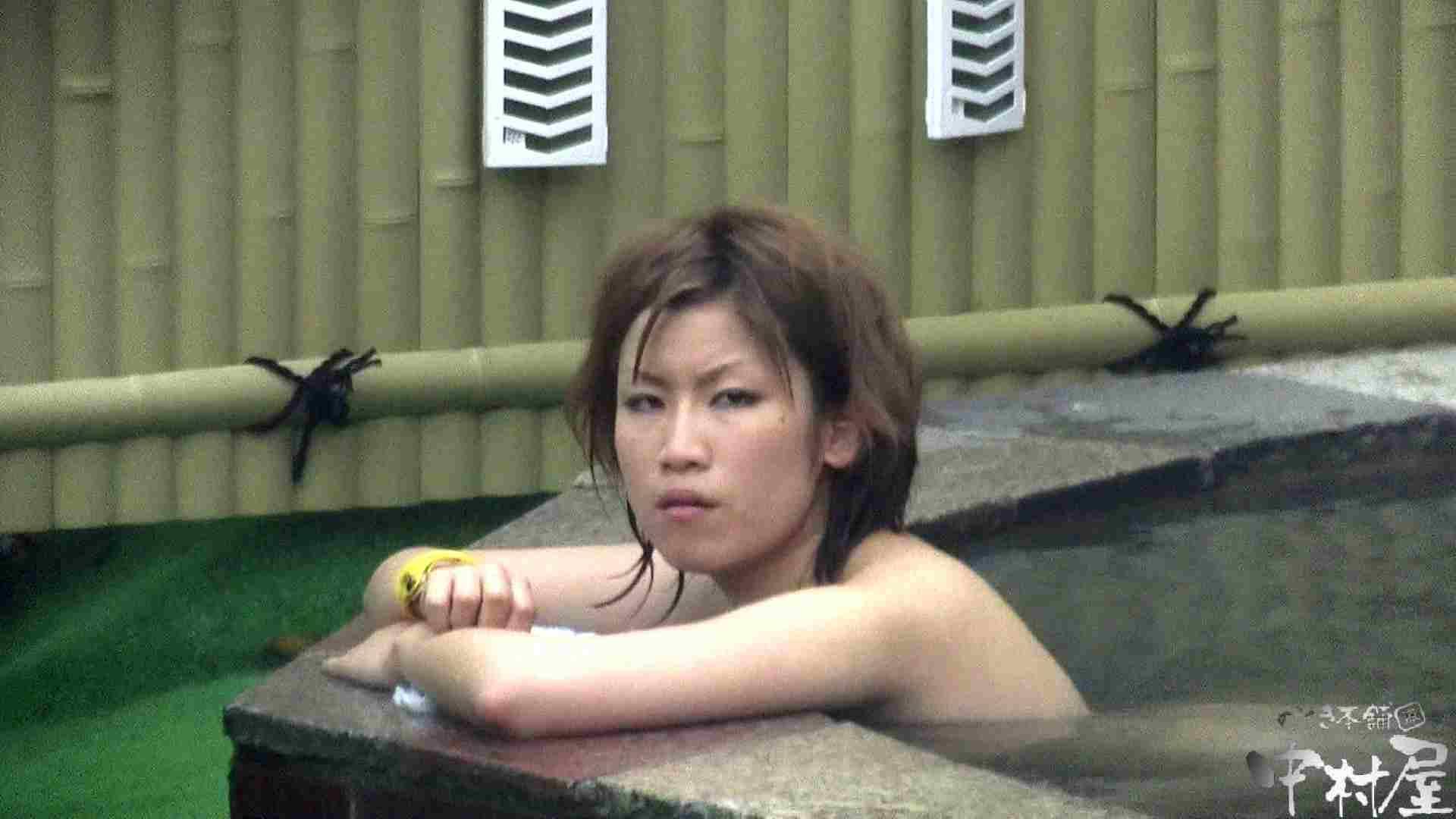 Aquaな露天風呂Vol.918 盗撮師作品 | 美しいOLの裸体  75pic 13