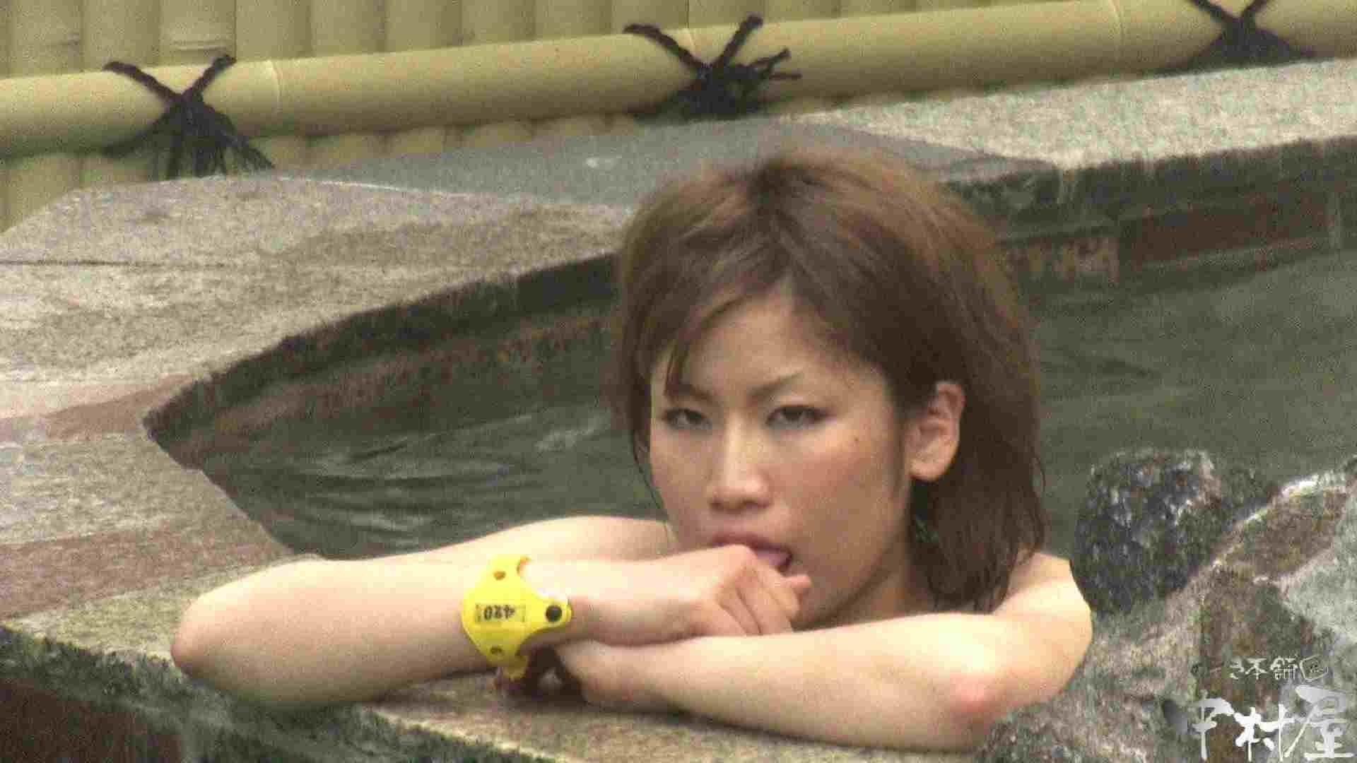 Aquaな露天風呂Vol.918 露天風呂突入 おまんこ無修正動画無料 75pic 17
