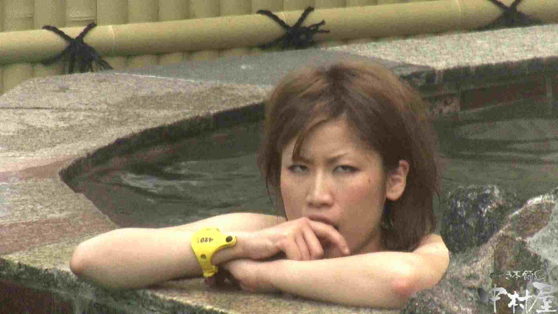 Aquaな露天風呂Vol.918 盗撮師作品 | 美しいOLの裸体  75pic 19