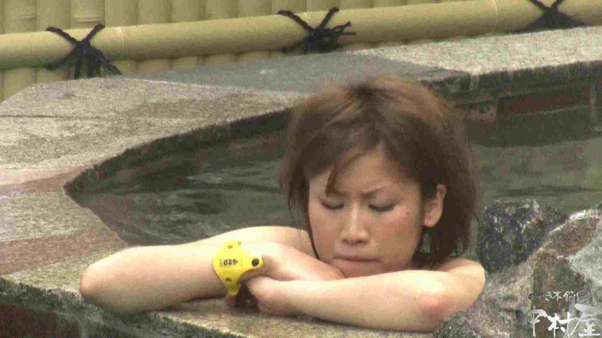 Aquaな露天風呂Vol.918 盗撮師作品  75pic 21