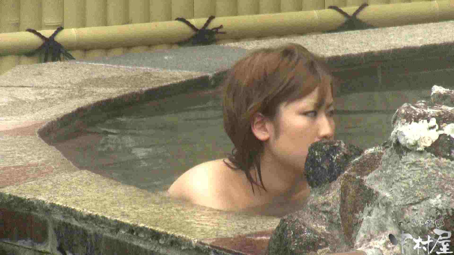 Aquaな露天風呂Vol.918 盗撮師作品 | 美しいOLの裸体  75pic 28