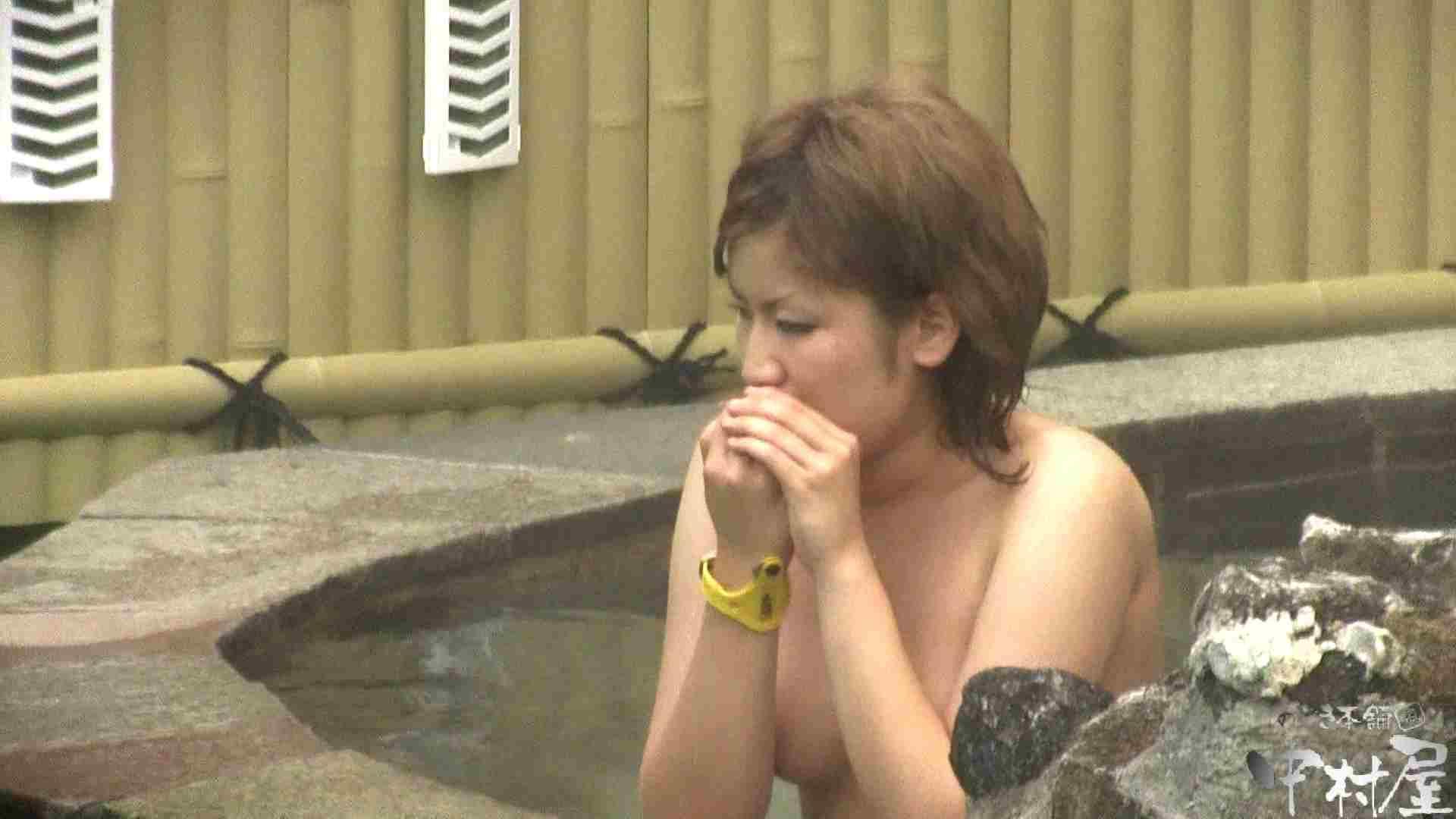 Aquaな露天風呂Vol.918 露天風呂突入 おまんこ無修正動画無料 75pic 32
