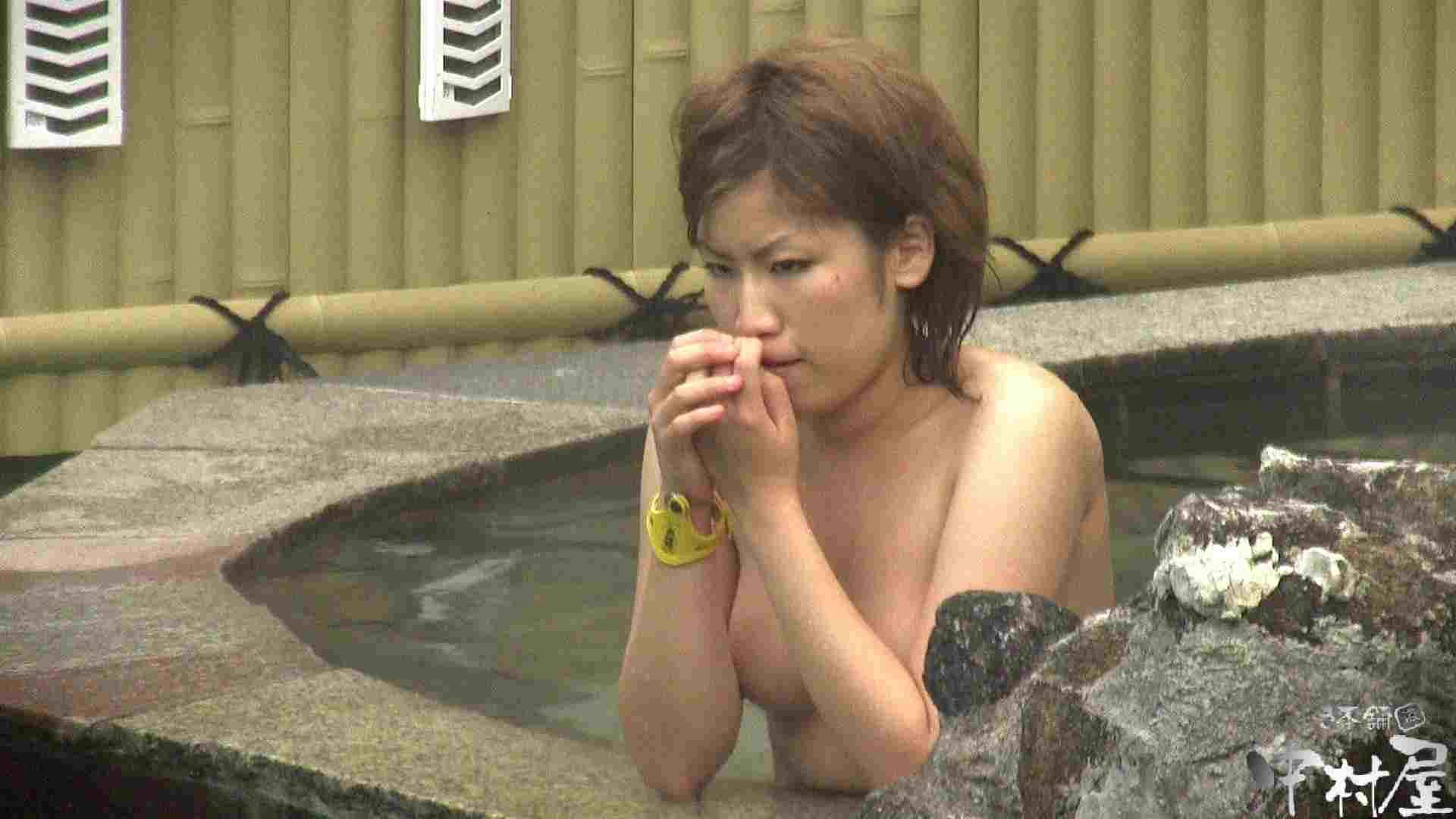 Aquaな露天風呂Vol.918 盗撮師作品 | 美しいOLの裸体  75pic 37