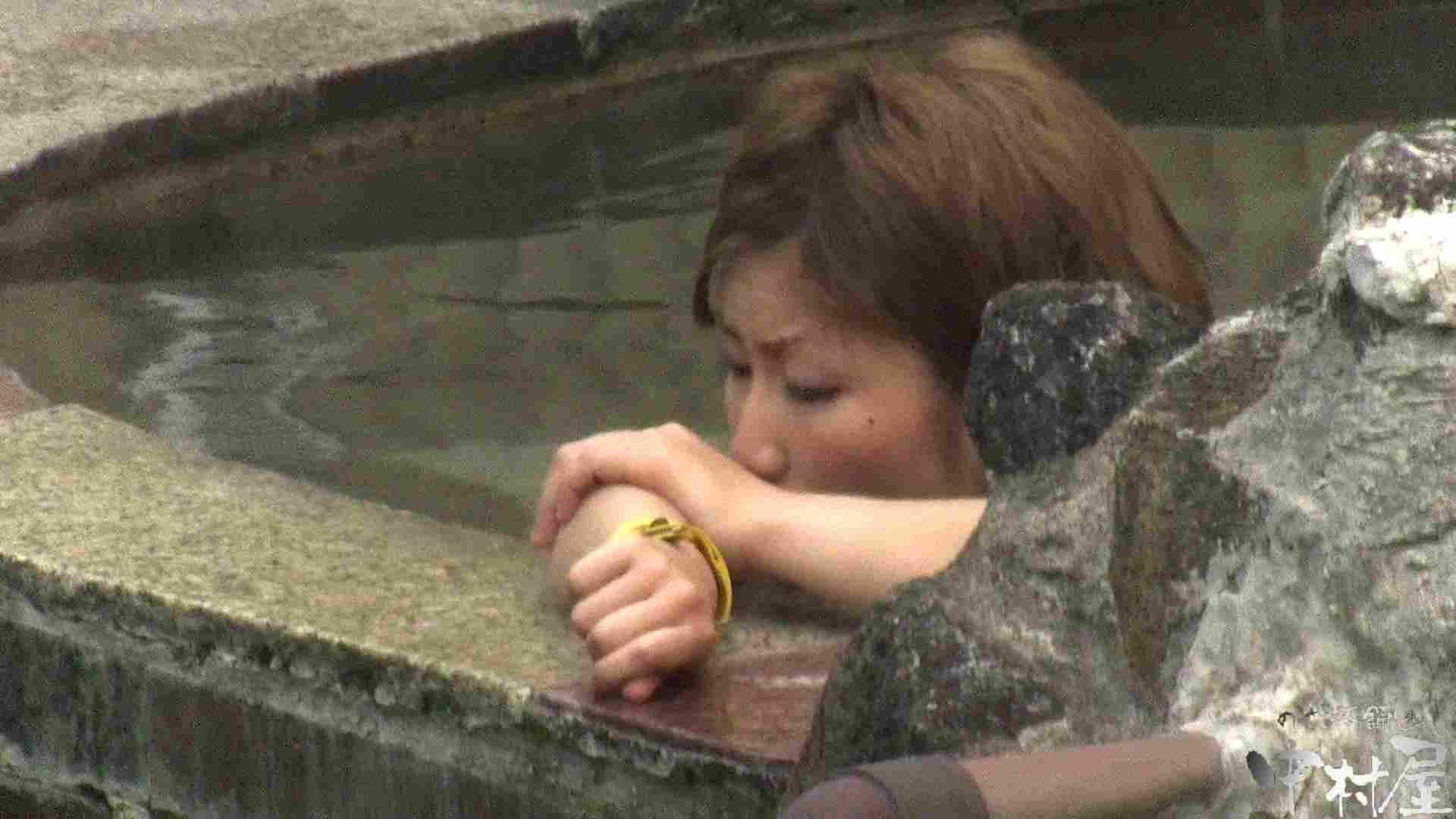 Aquaな露天風呂Vol.918 露天風呂突入 おまんこ無修正動画無料 75pic 41
