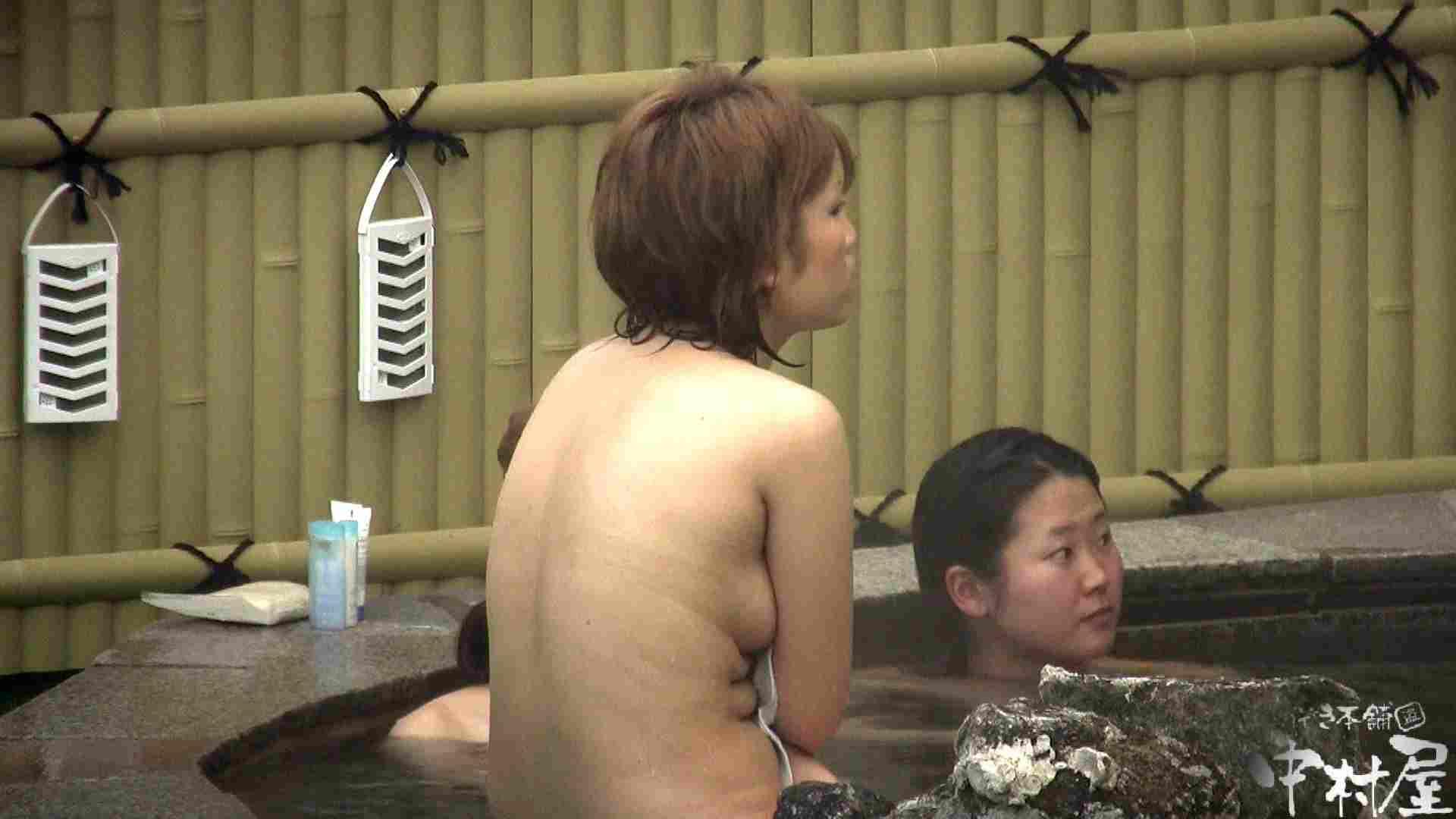 Aquaな露天風呂Vol.918 盗撮師作品 | 美しいOLの裸体  75pic 43