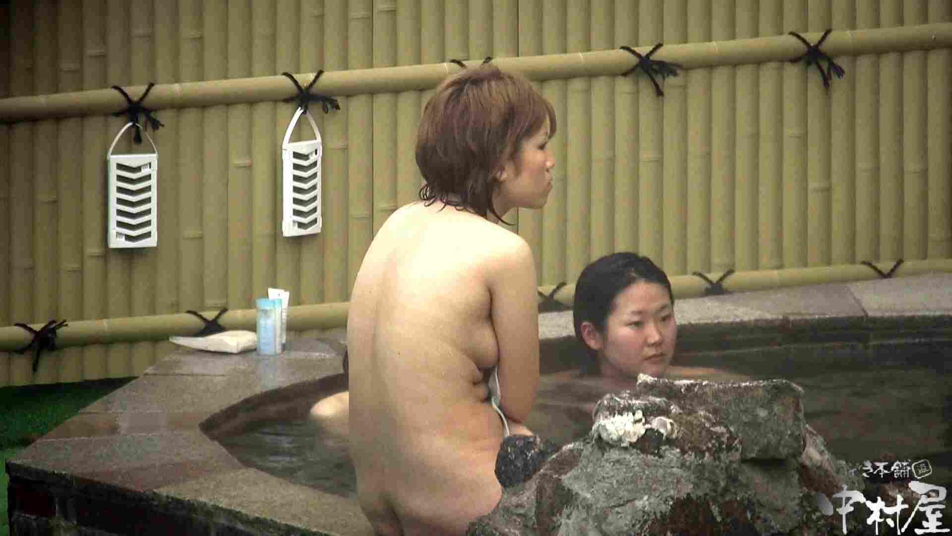Aquaな露天風呂Vol.918 露天風呂突入 おまんこ無修正動画無料 75pic 44