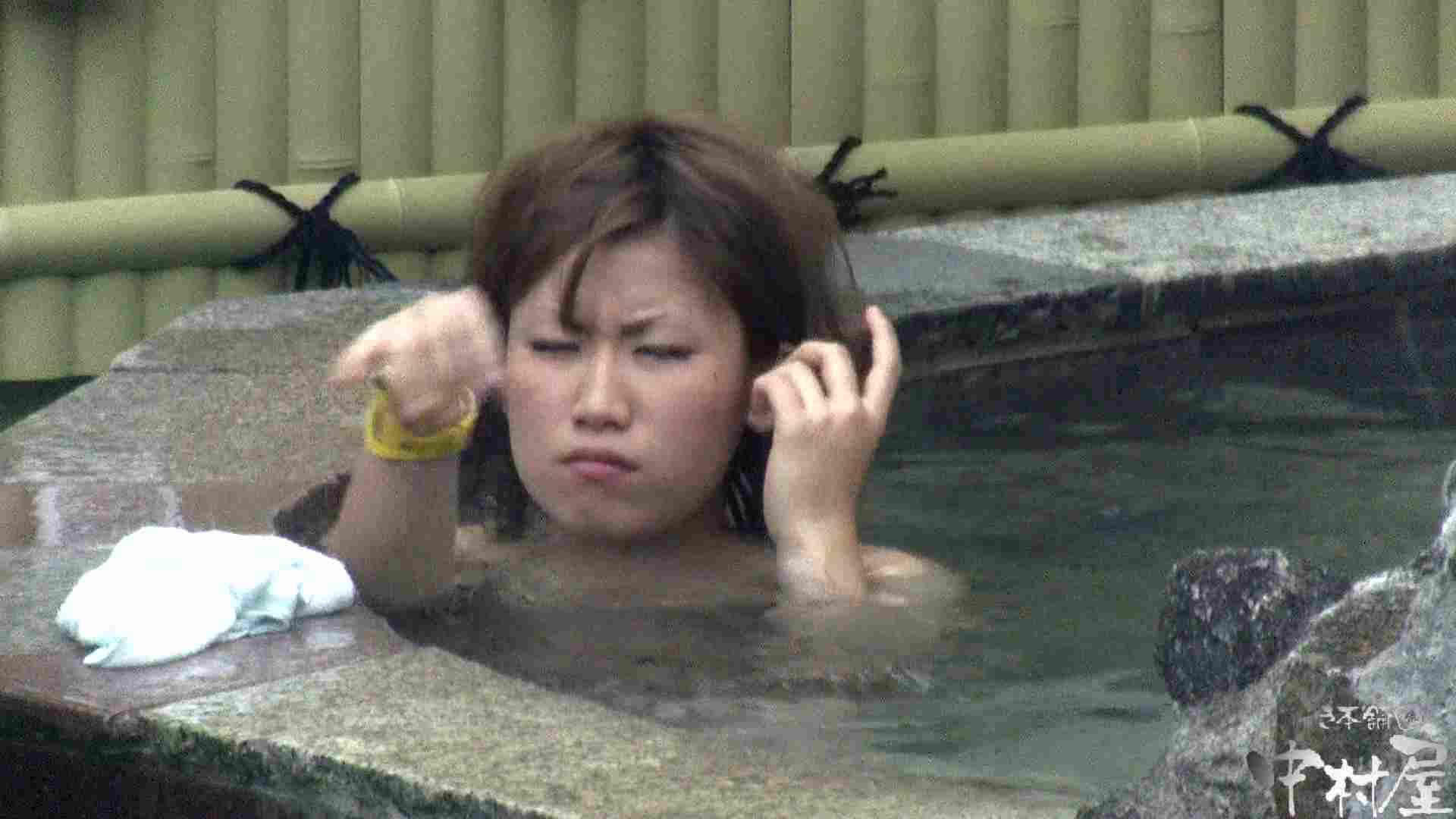 Aquaな露天風呂Vol.918 露天風呂突入 おまんこ無修正動画無料 75pic 53