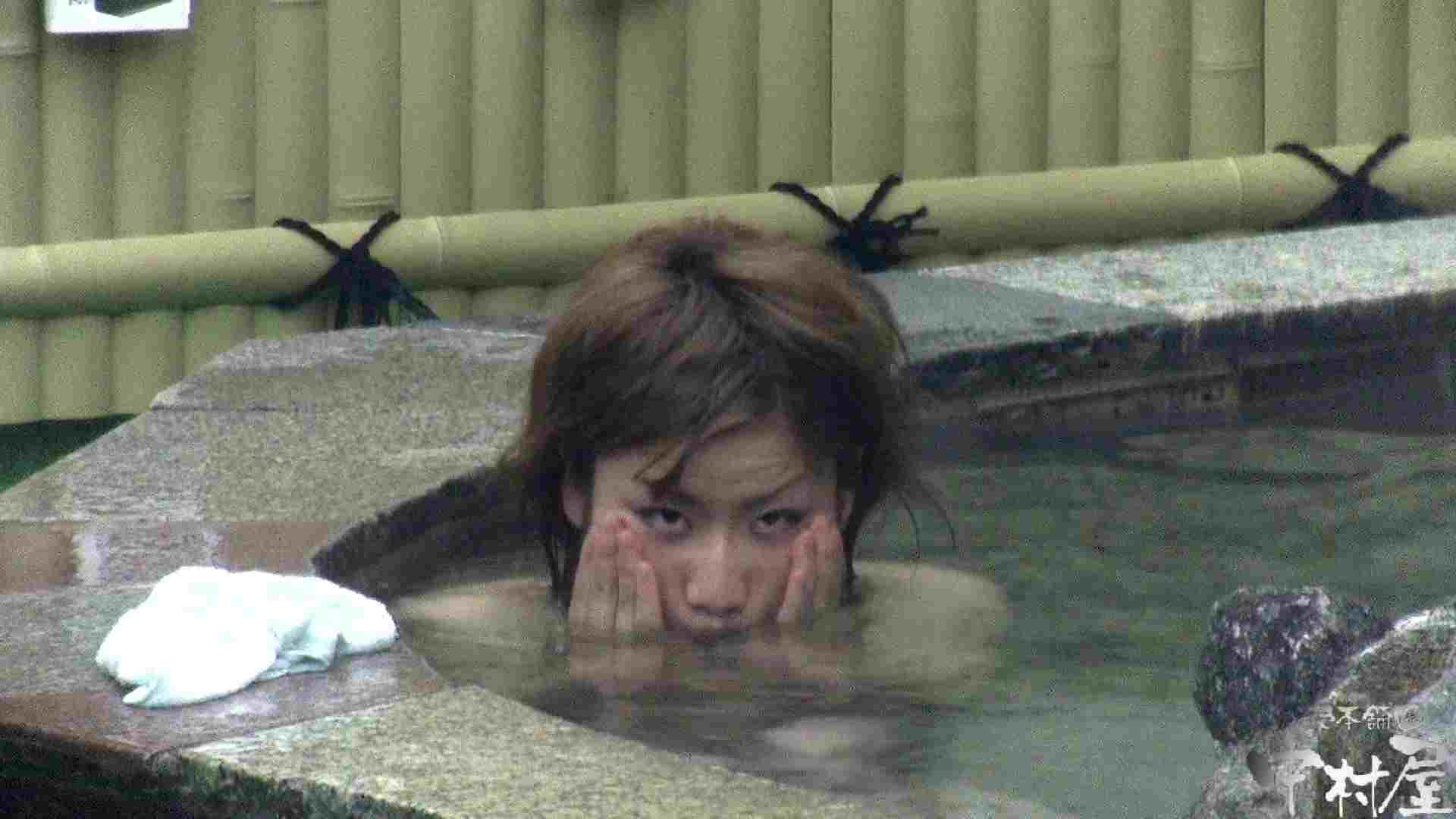 Aquaな露天風呂Vol.918 盗撮師作品  75pic 54