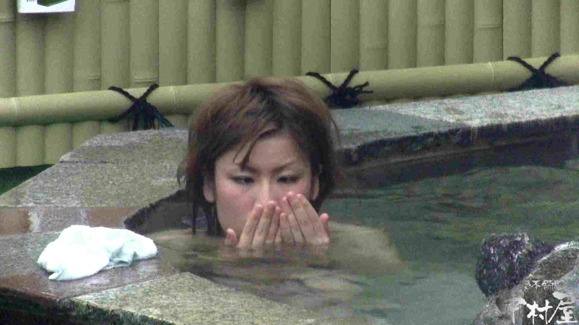 Aquaな露天風呂Vol.918 盗撮師作品 | 美しいOLの裸体  75pic 55
