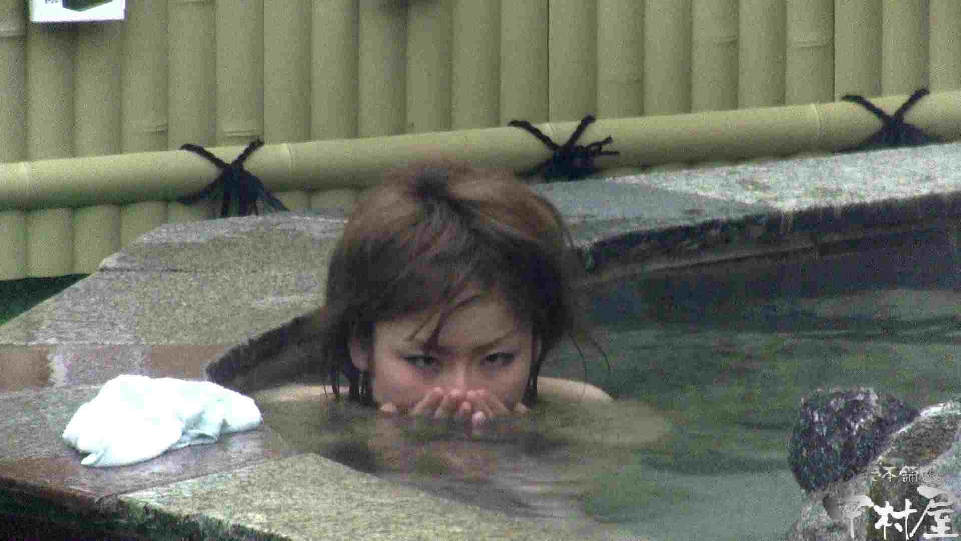 Aquaな露天風呂Vol.918 露天風呂突入 おまんこ無修正動画無料 75pic 56