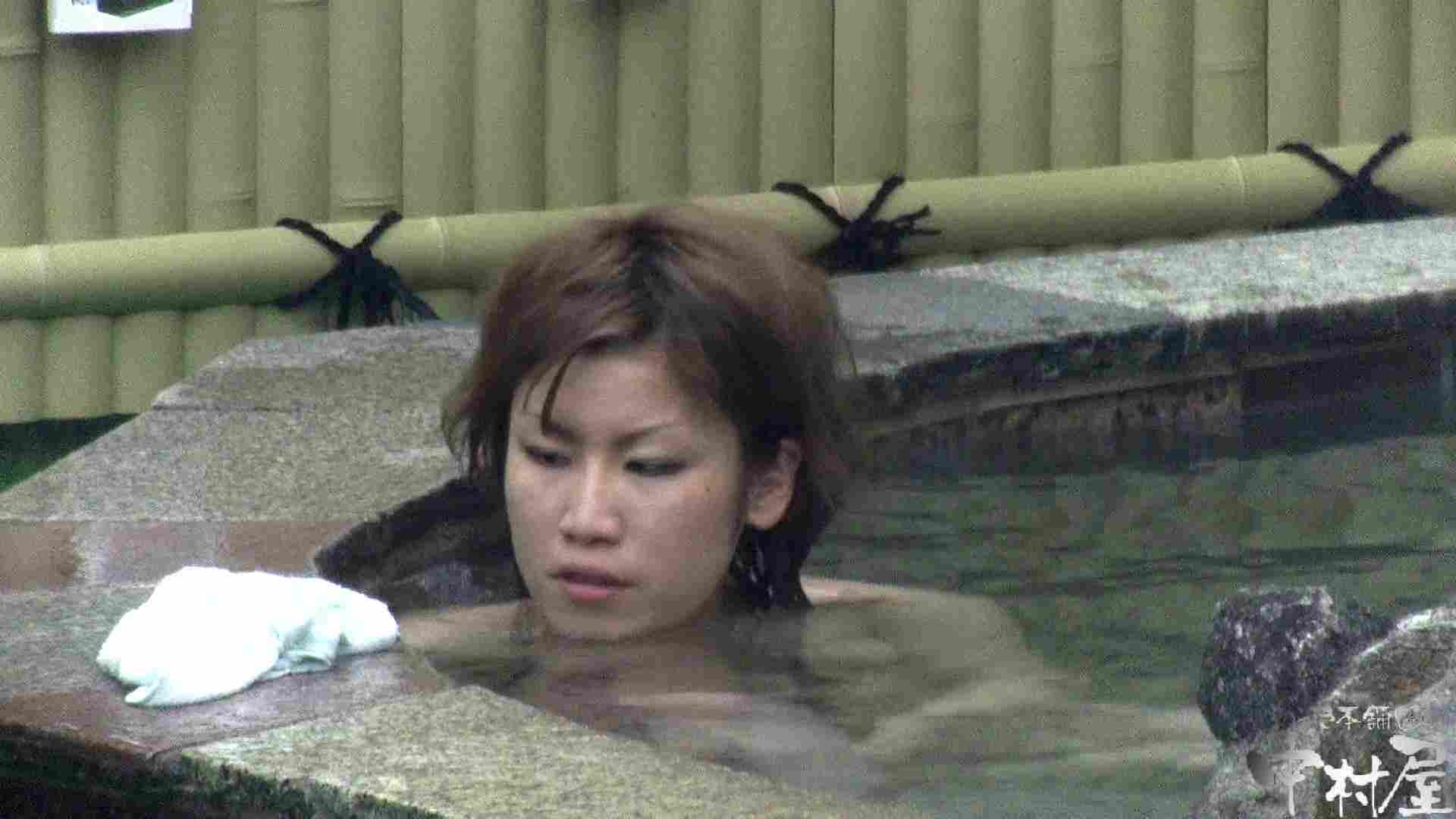 Aquaな露天風呂Vol.918 盗撮師作品 | 美しいOLの裸体  75pic 61