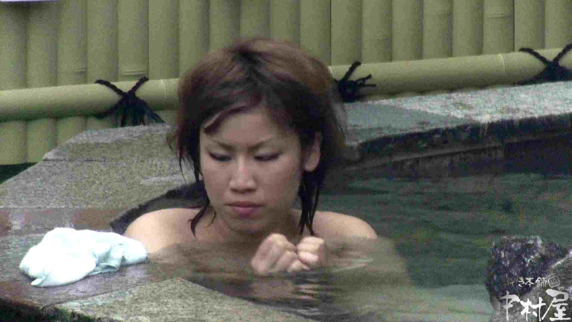 Aquaな露天風呂Vol.918 盗撮師作品  75pic 63