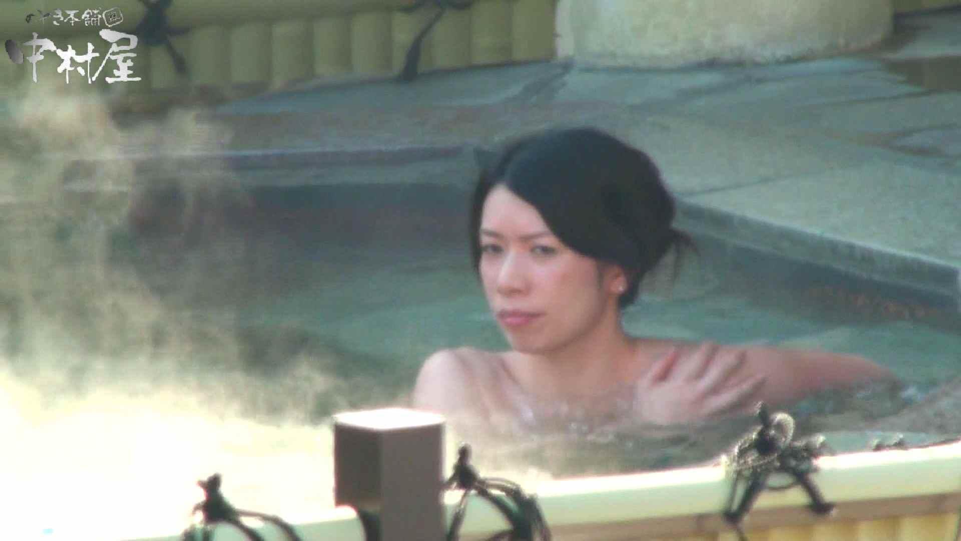 エッチ 熟女|Aquaな露天風呂Vol.919|のぞき本舗 中村屋