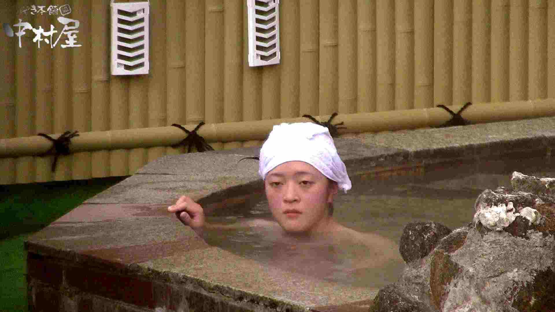 Aquaな露天風呂Vol.920 美しいOLの裸体  69pic 12