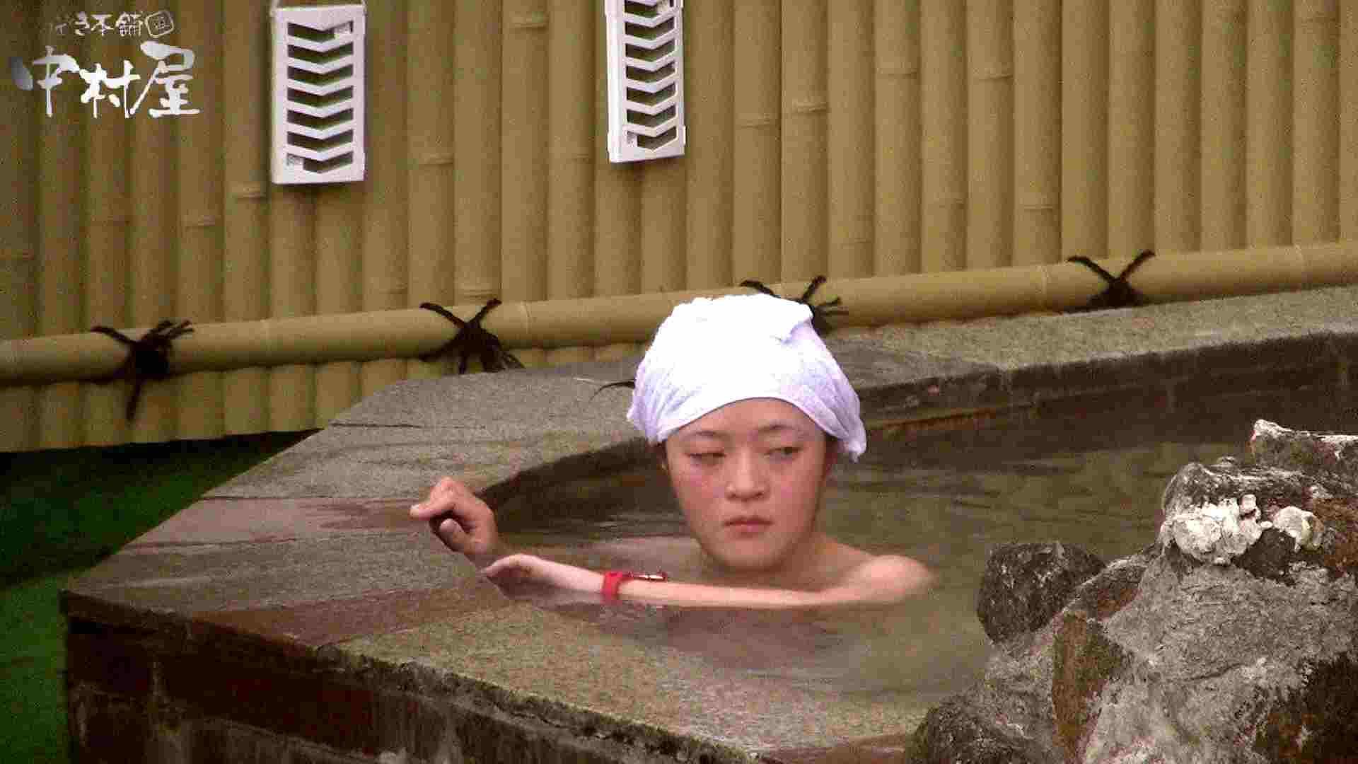 Aquaな露天風呂Vol.920 美しいOLの裸体 | 盗撮師作品  69pic 13