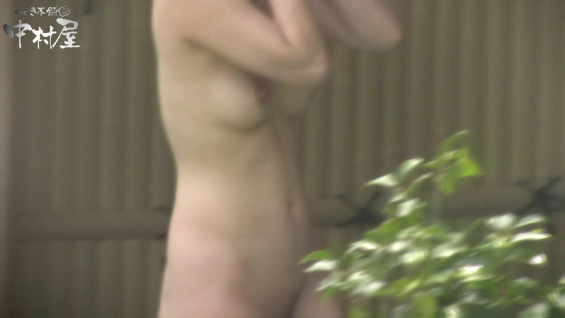 Aquaな露天風呂Vol.927 露天風呂突入   美しいOLの裸体  87pic 22