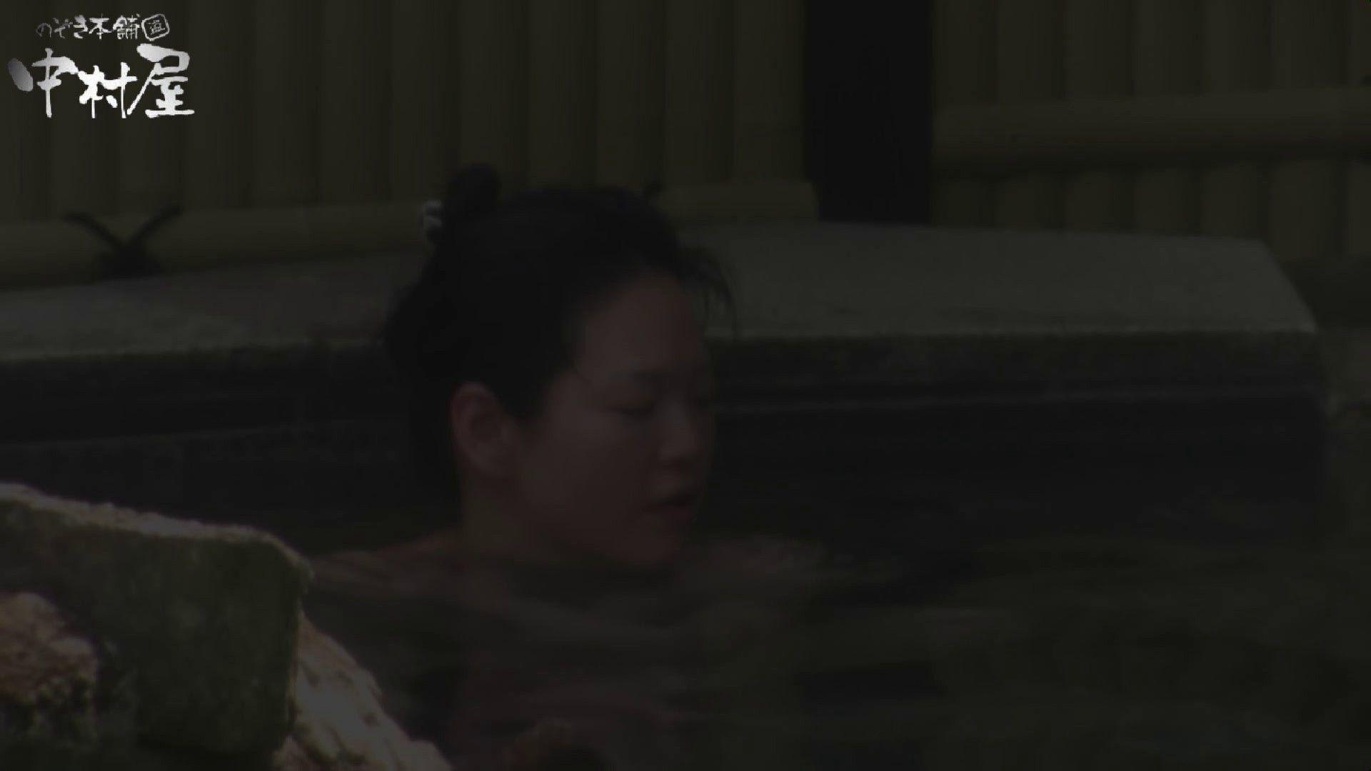 Aquaな露天風呂Vol.927 露天風呂突入   美しいOLの裸体  87pic 46