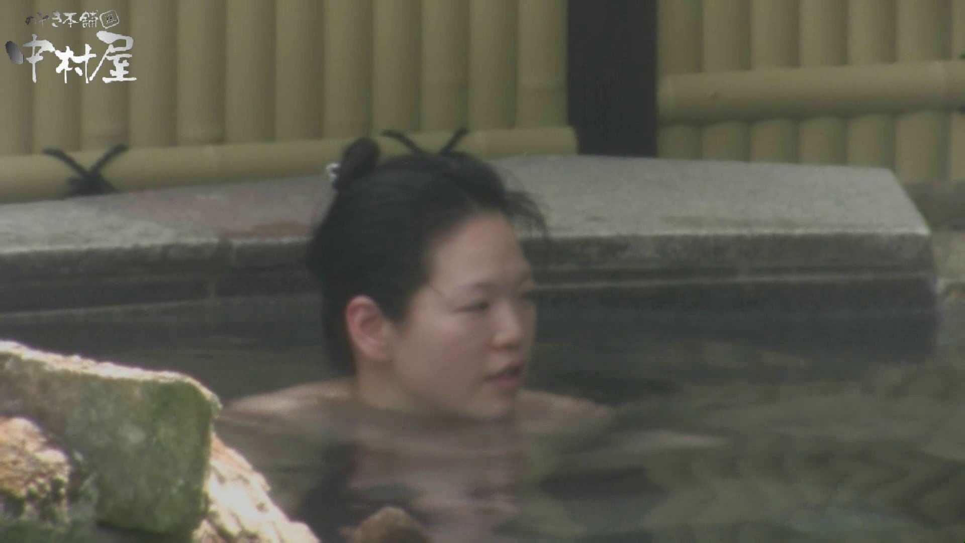 Aquaな露天風呂Vol.927 盗撮師作品 ぱこり動画紹介 87pic 47
