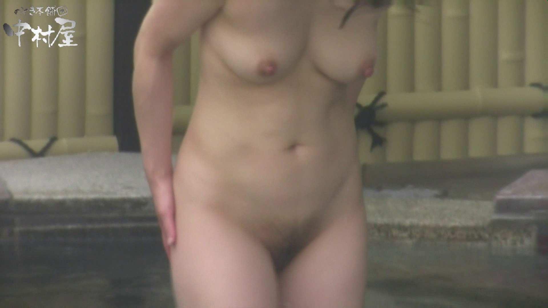 Aquaな露天風呂Vol.927 露天風呂突入   美しいOLの裸体  87pic 73