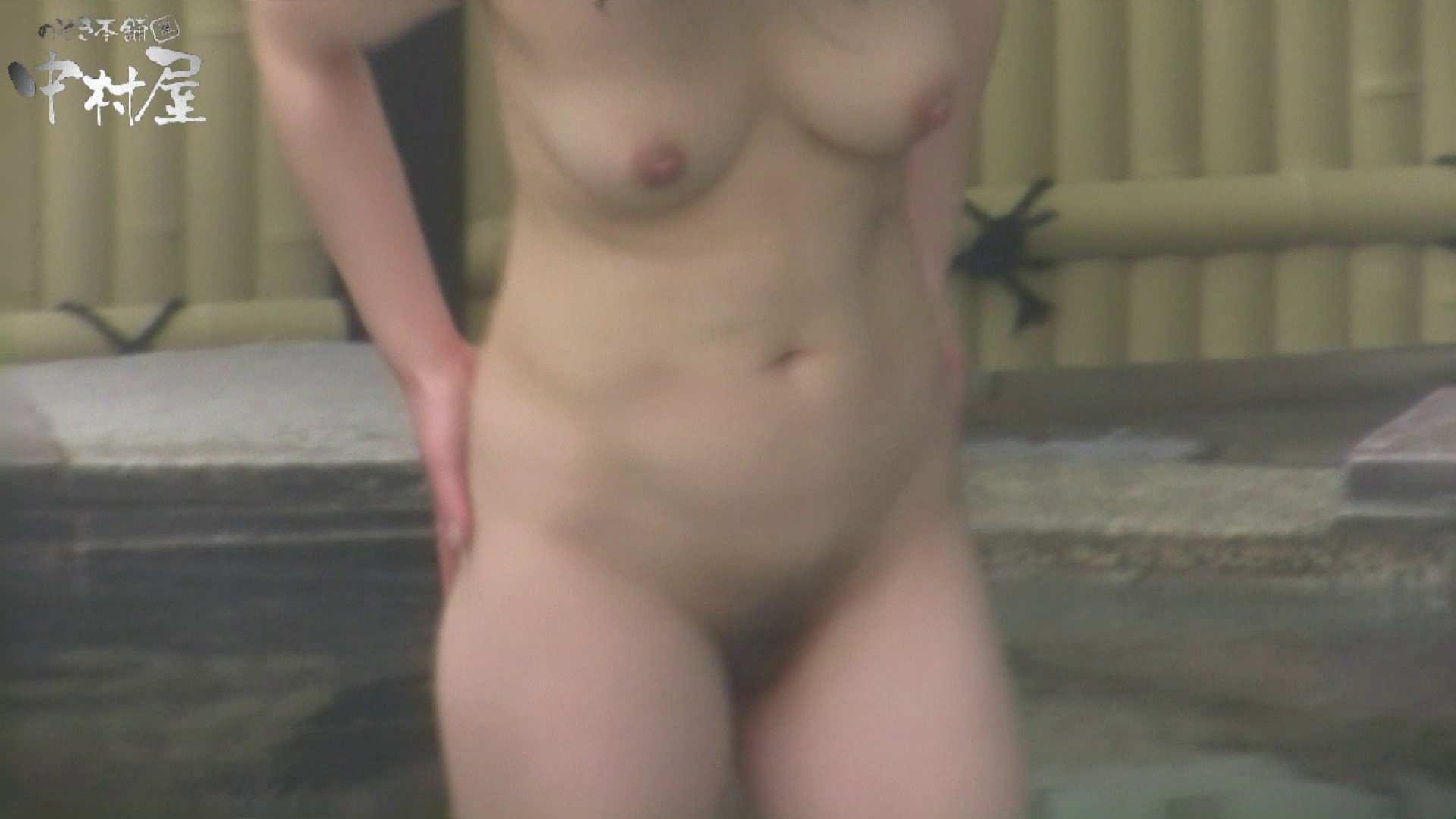 Aquaな露天風呂Vol.927 露天風呂突入   美しいOLの裸体  87pic 76