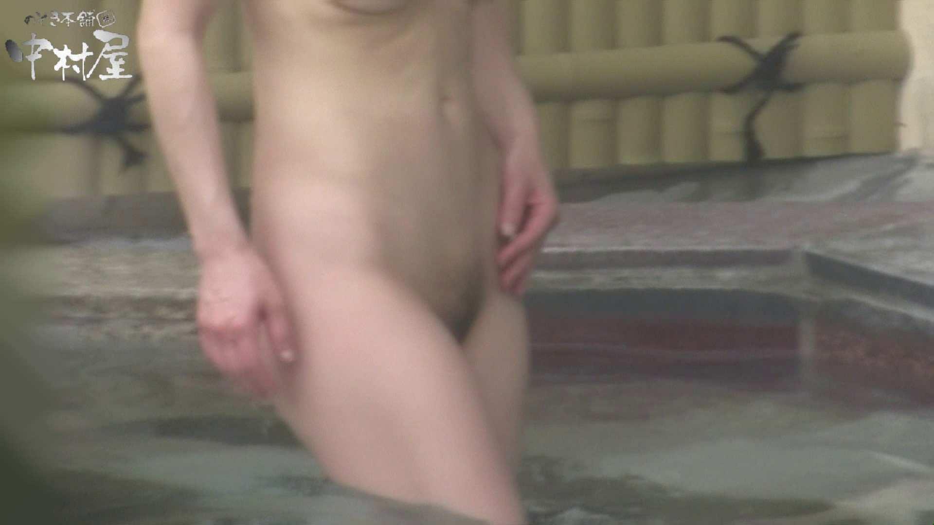 Aquaな露天風呂Vol.927 露天風呂突入   美しいOLの裸体  87pic 85