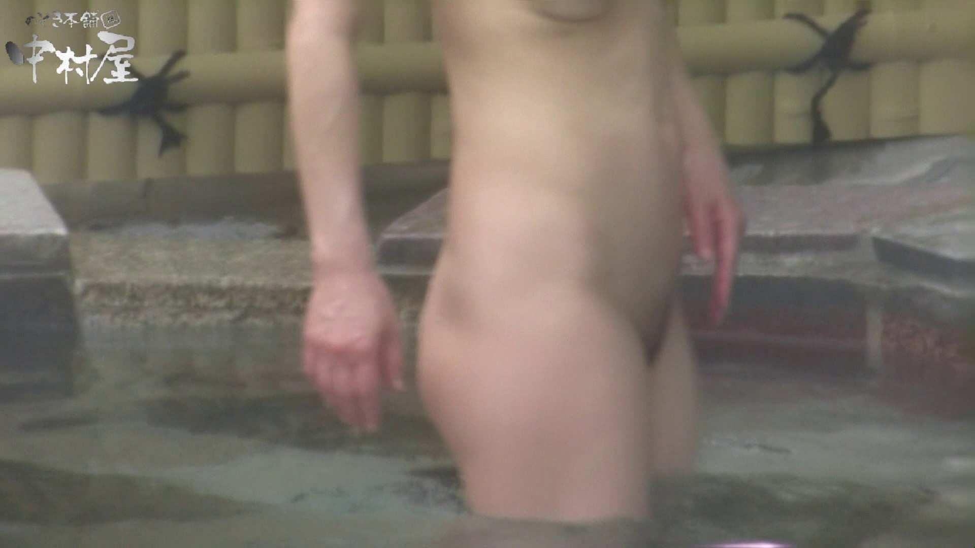 Aquaな露天風呂Vol.927 露天風呂突入  87pic 87
