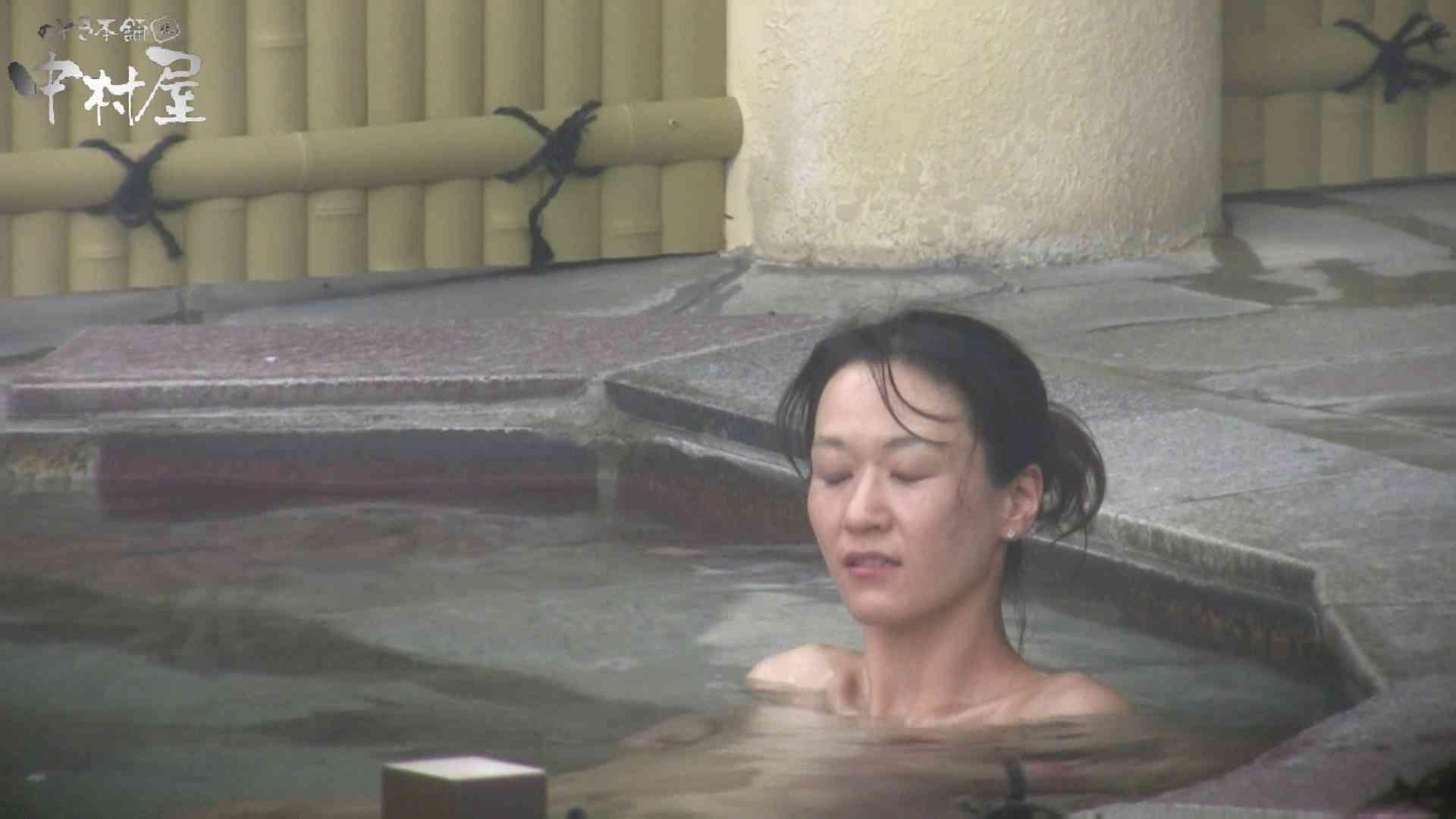 Aquaな露天風呂Vol.928 露天風呂突入 | 盗撮師作品  72pic 4