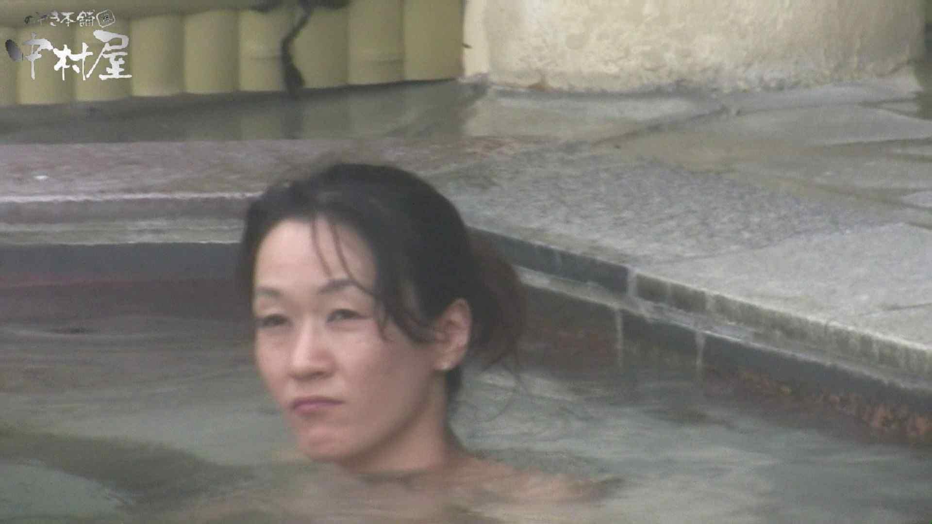 Aquaな露天風呂Vol.928 露天風呂突入 | 盗撮師作品  72pic 10