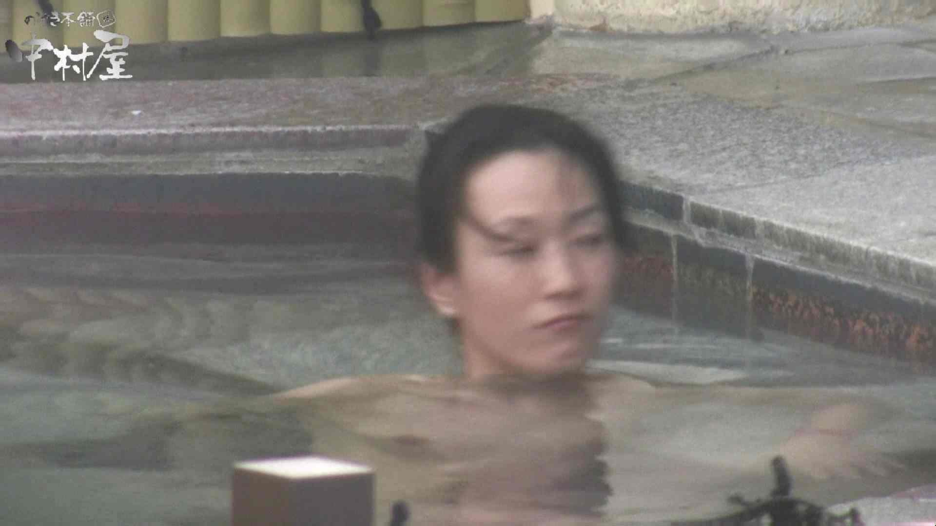 Aquaな露天風呂Vol.928 露天風呂突入 | 盗撮師作品  72pic 16