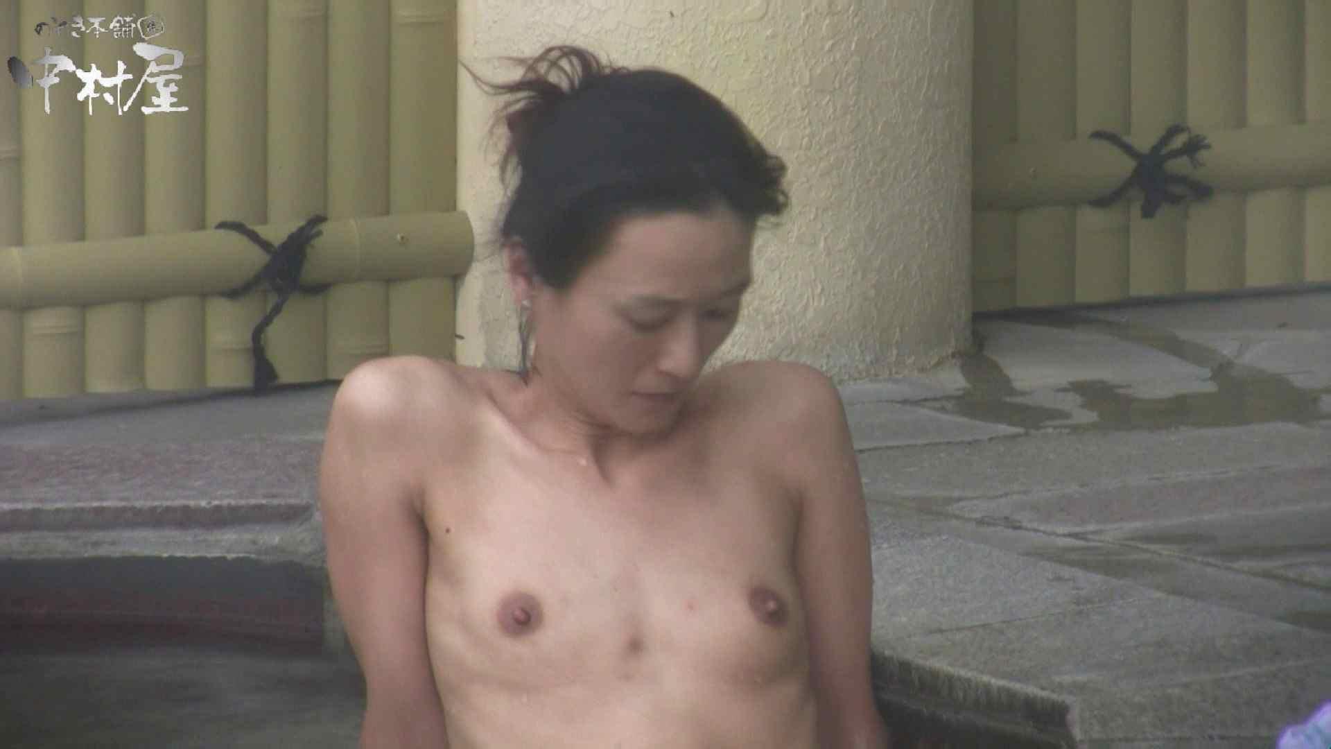 Aquaな露天風呂Vol.928 露天風呂突入 | 盗撮師作品  72pic 34