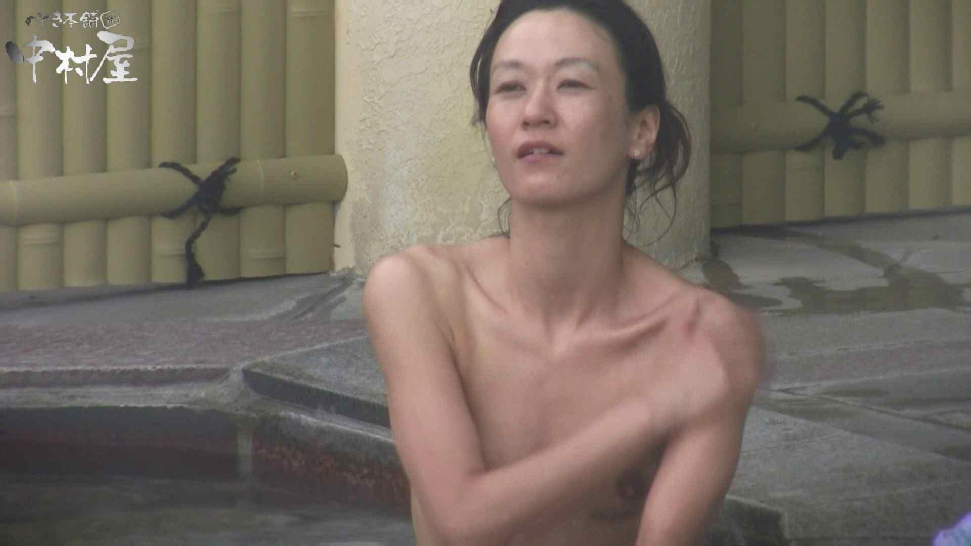 Aquaな露天風呂Vol.928 露天風呂突入 | 盗撮師作品  72pic 40