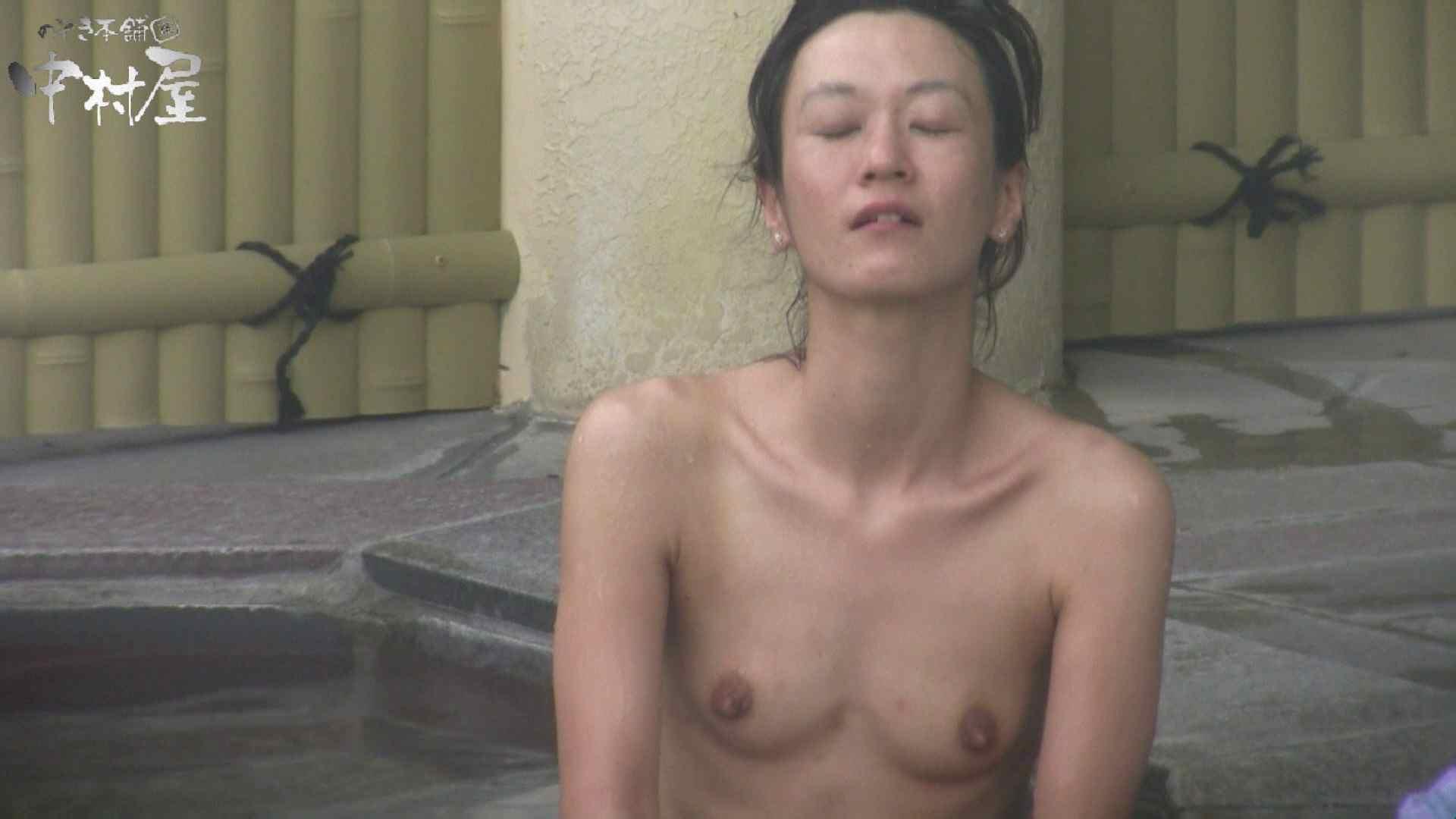 Aquaな露天風呂Vol.928 美しいOLの裸体 おまんこ動画流出 72pic 41