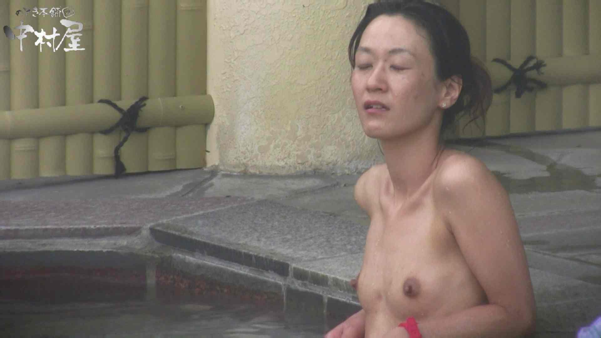 Aquaな露天風呂Vol.928 露天風呂突入  72pic 42