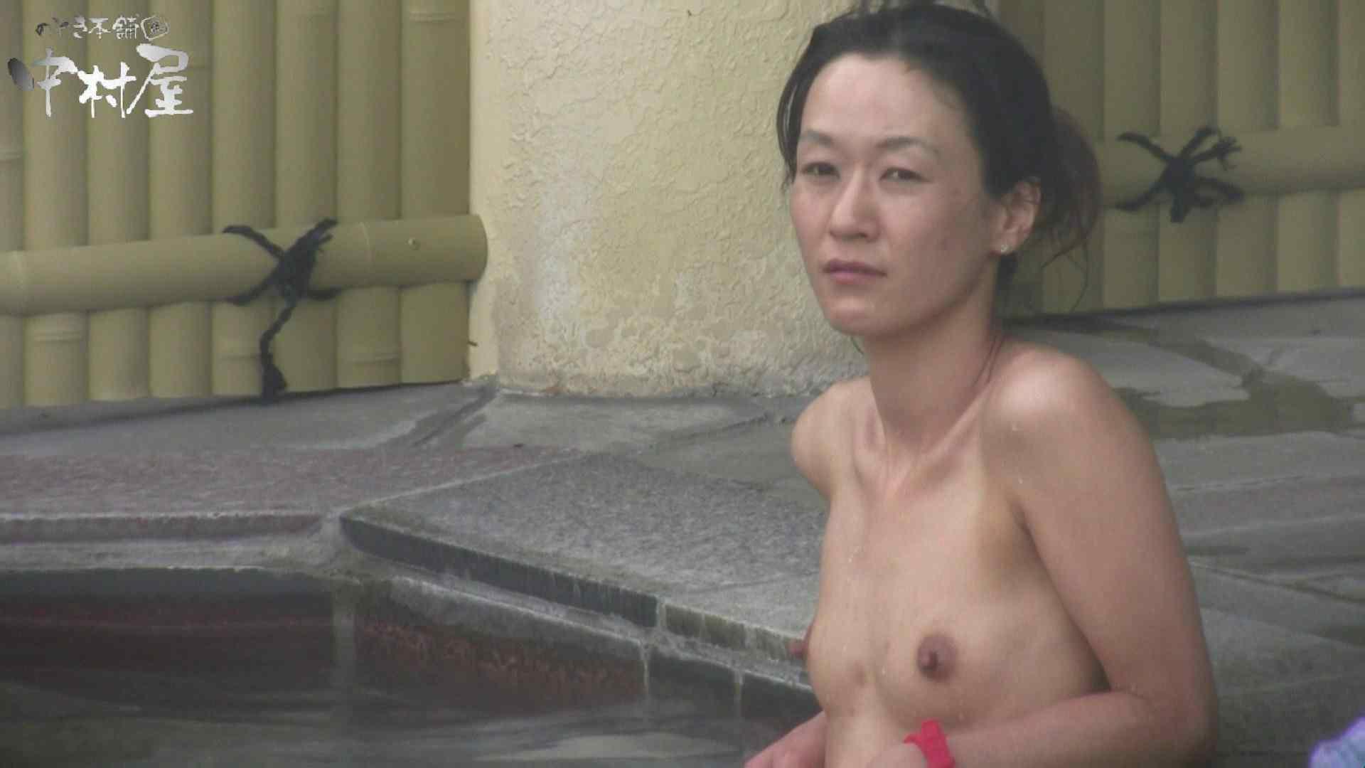 Aquaな露天風呂Vol.928 露天風呂突入 | 盗撮師作品  72pic 43