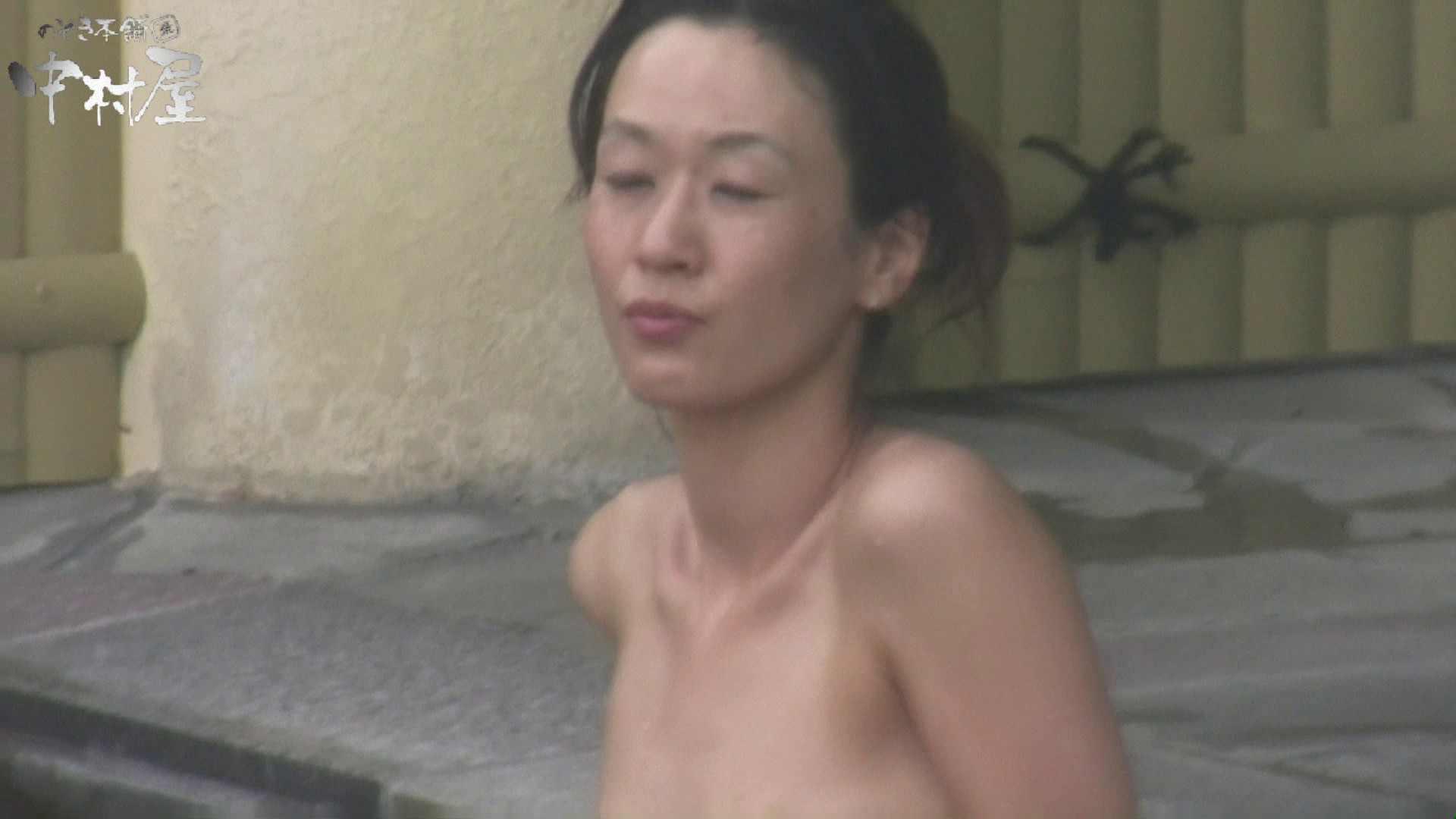 エッチ 熟女 Aquaな露天風呂Vol.928 のぞき本舗 中村屋
