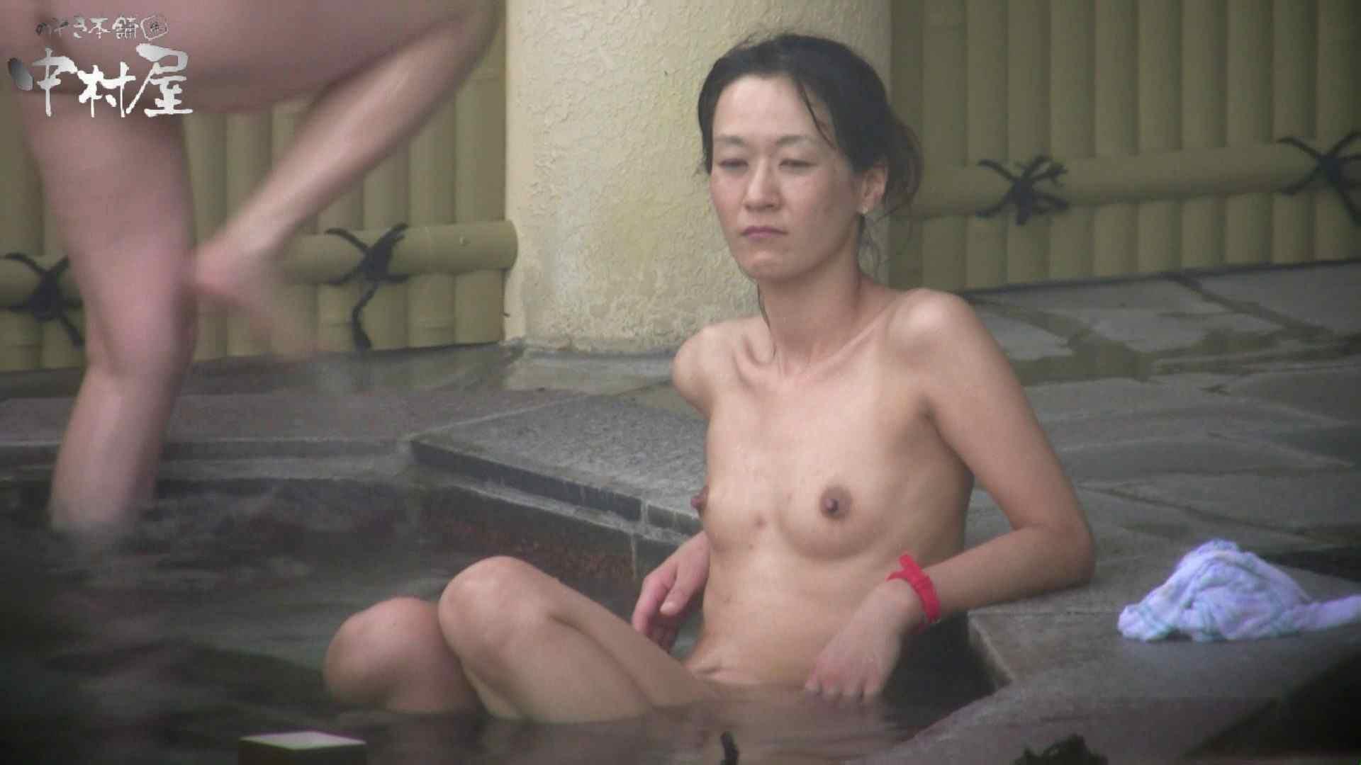 Aquaな露天風呂Vol.928 露天風呂突入  72pic 69