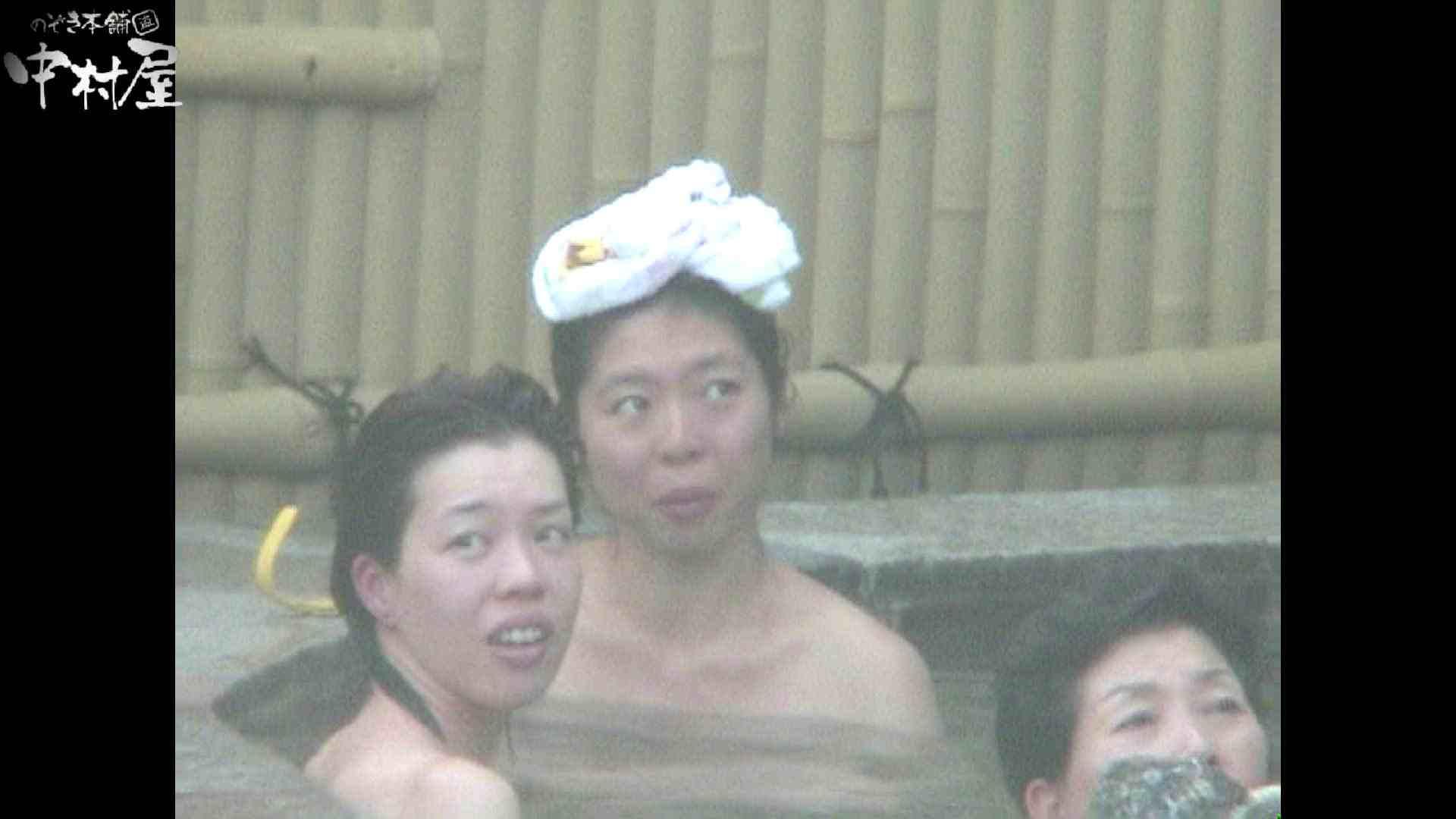 Aquaな露天風呂Vol.932 美しいOLの裸体 おまんこ無修正動画無料 106pic 5