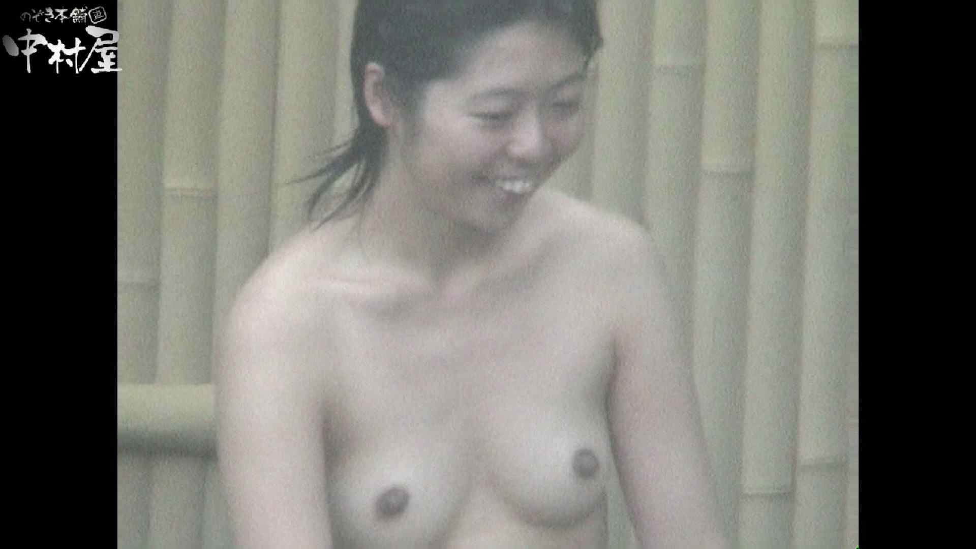 Aquaな露天風呂Vol.932 盗撮師作品   露天風呂突入  106pic 7