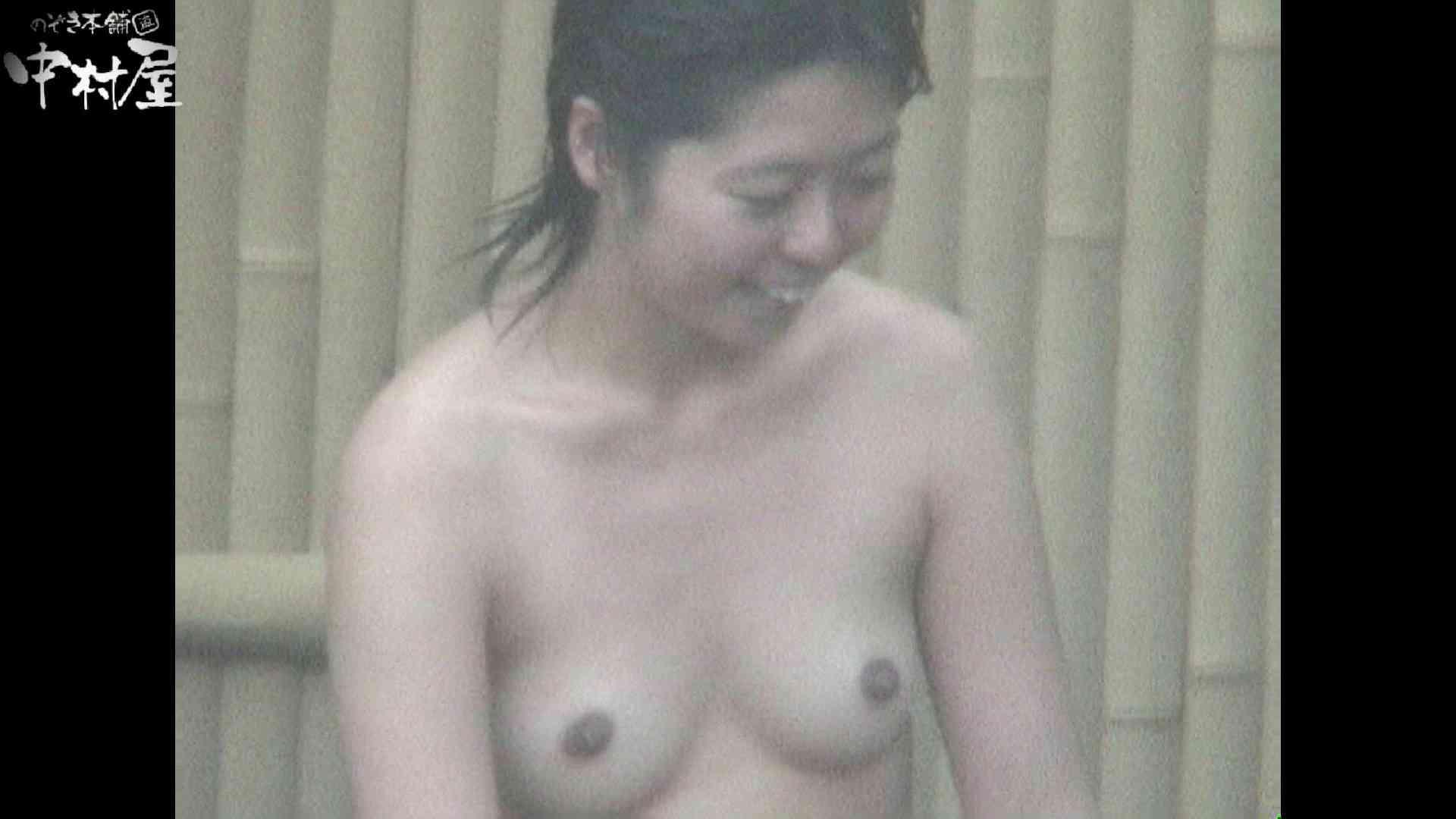 Aquaな露天風呂Vol.932 美しいOLの裸体 おまんこ無修正動画無料 106pic 8