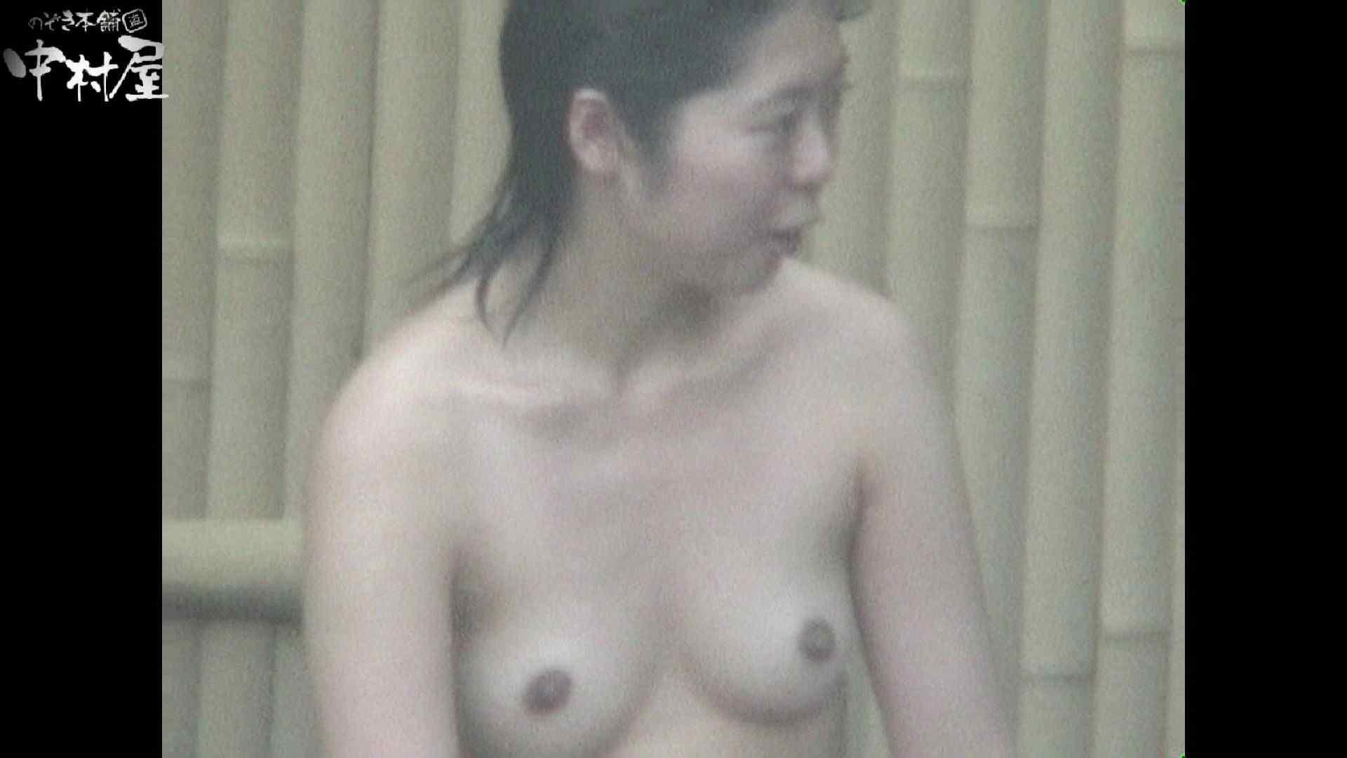 Aquaな露天風呂Vol.932 盗撮師作品  106pic 9