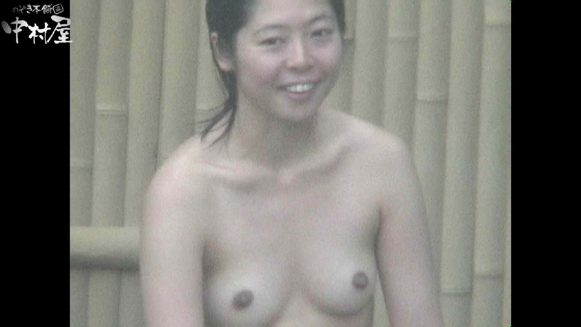 Aquaな露天風呂Vol.932 盗撮師作品   露天風呂突入  106pic 10