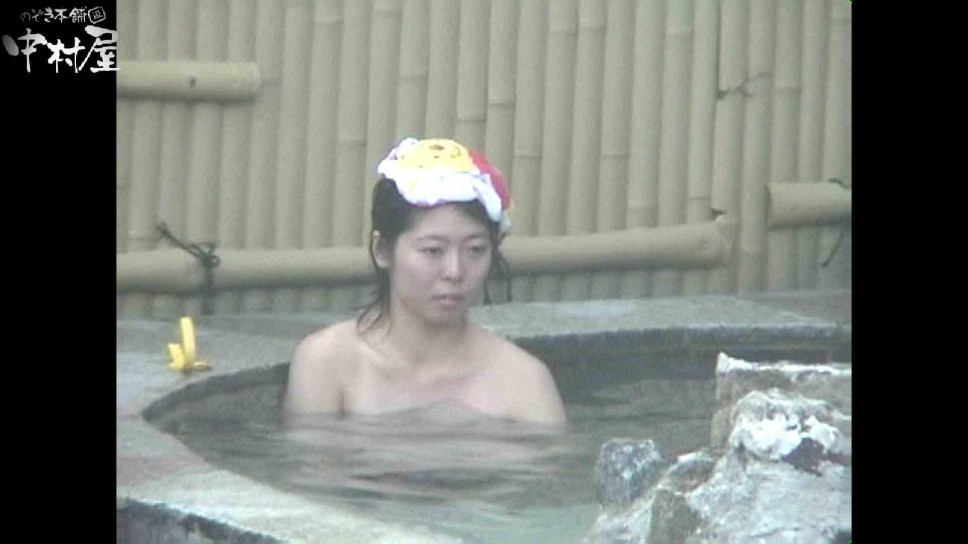 Aquaな露天風呂Vol.932 盗撮師作品  106pic 27