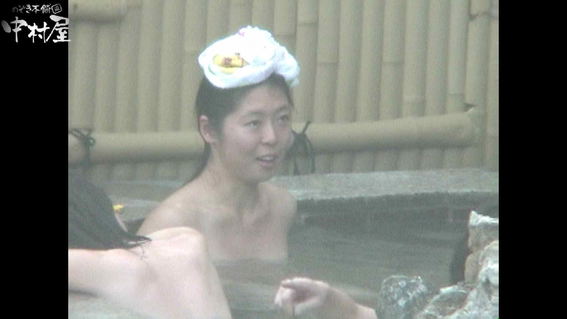 Aquaな露天風呂Vol.932 美しいOLの裸体 おまんこ無修正動画無料 106pic 41