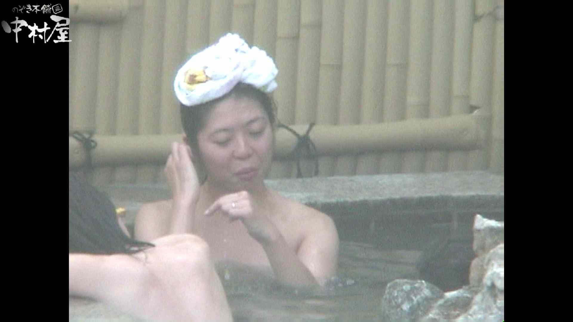 Aquaな露天風呂Vol.932 美しいOLの裸体 おまんこ無修正動画無料 106pic 44