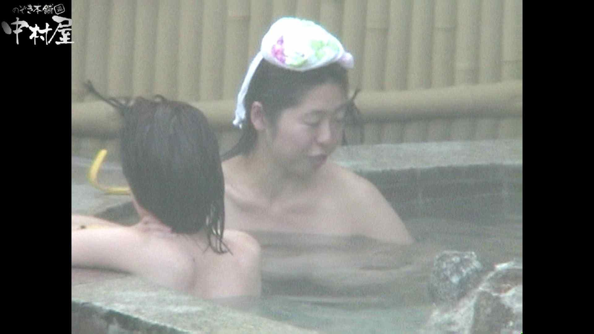 Aquaな露天風呂Vol.932 盗撮師作品   露天風呂突入  106pic 58
