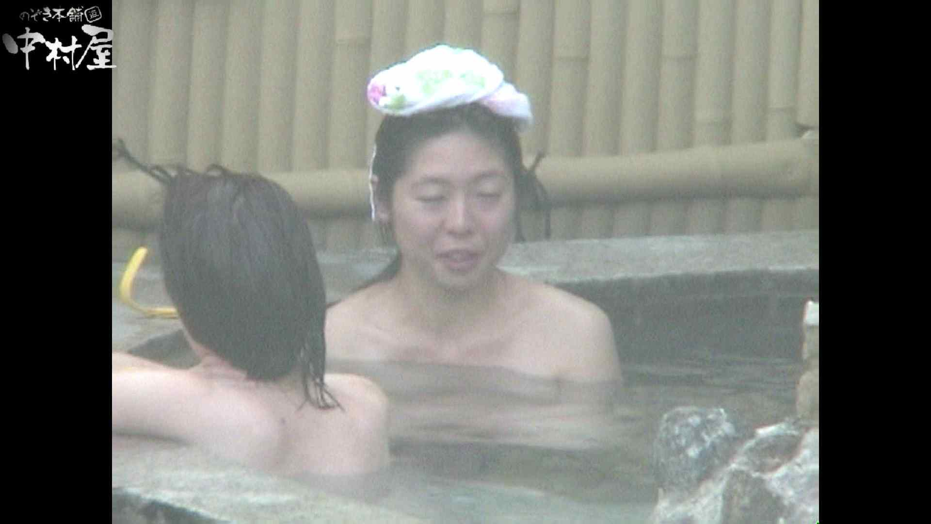 Aquaな露天風呂Vol.932 盗撮師作品   露天風呂突入  106pic 61