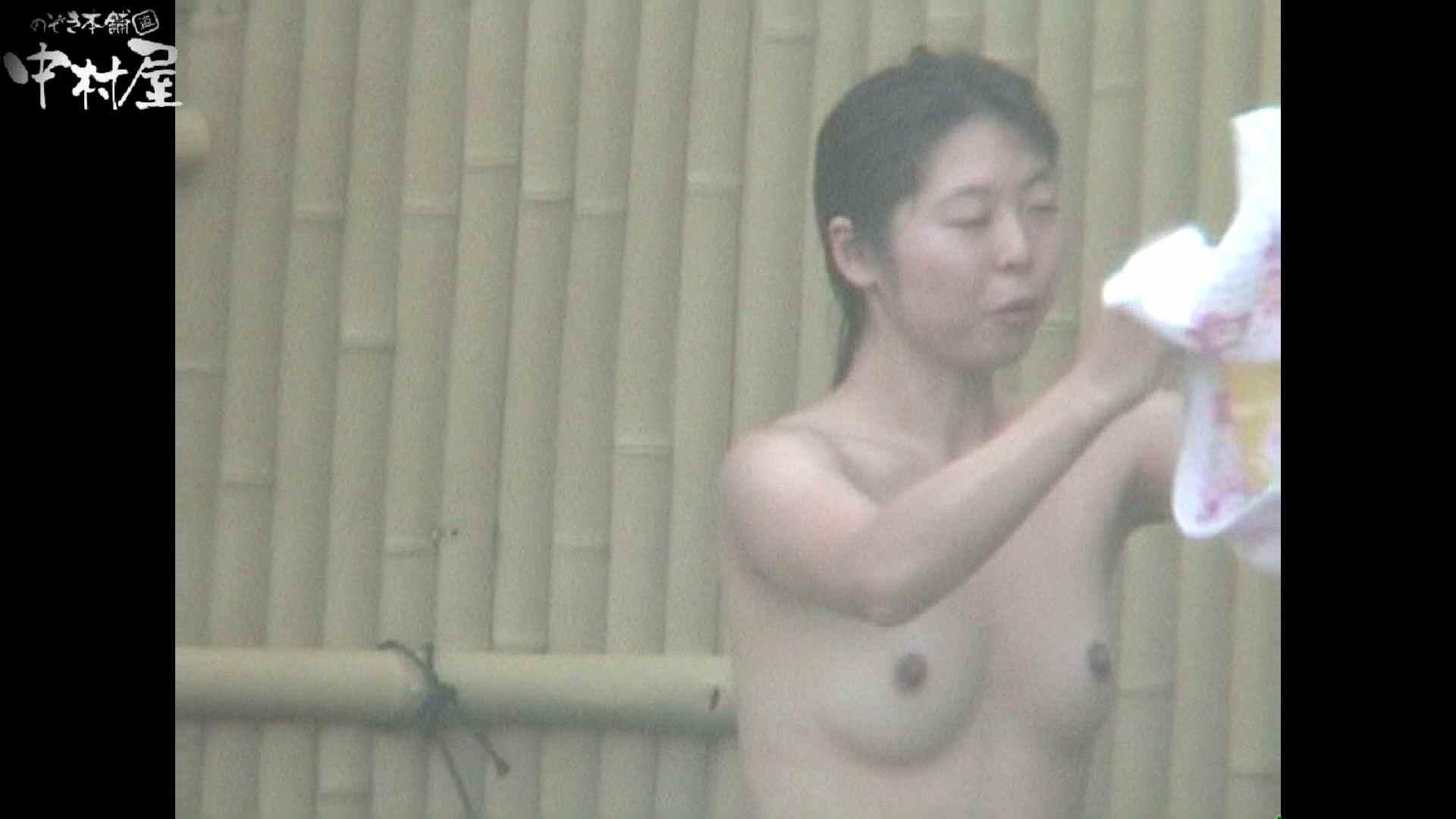 Aquaな露天風呂Vol.932 盗撮師作品  106pic 75