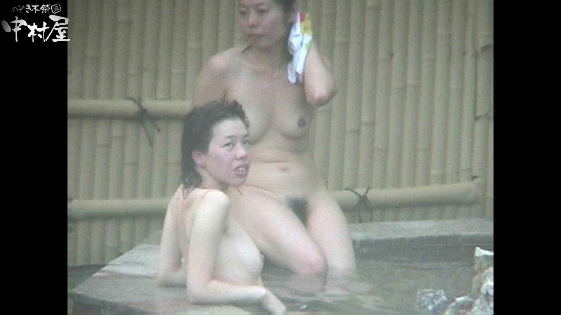 Aquaな露天風呂Vol.932 盗撮師作品  106pic 81