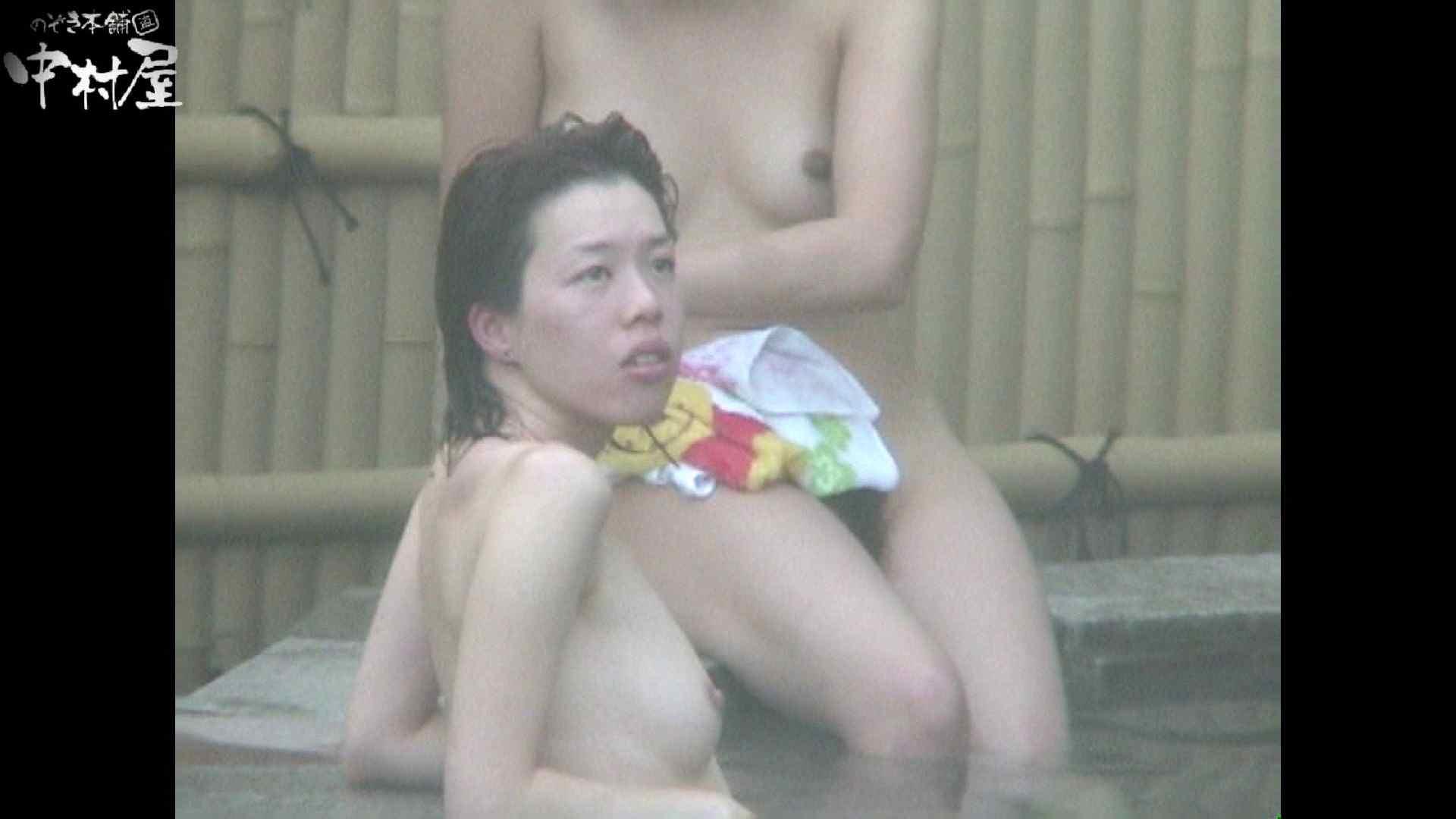 Aquaな露天風呂Vol.932 盗撮師作品   露天風呂突入  106pic 88