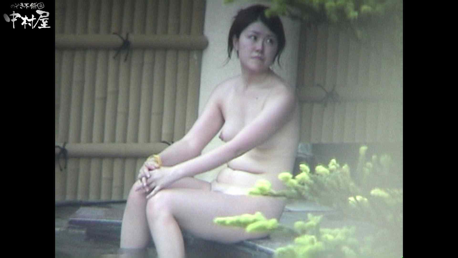 Aquaな露天風呂Vol.935 露天風呂突入 | 美しいOLの裸体  94pic 7